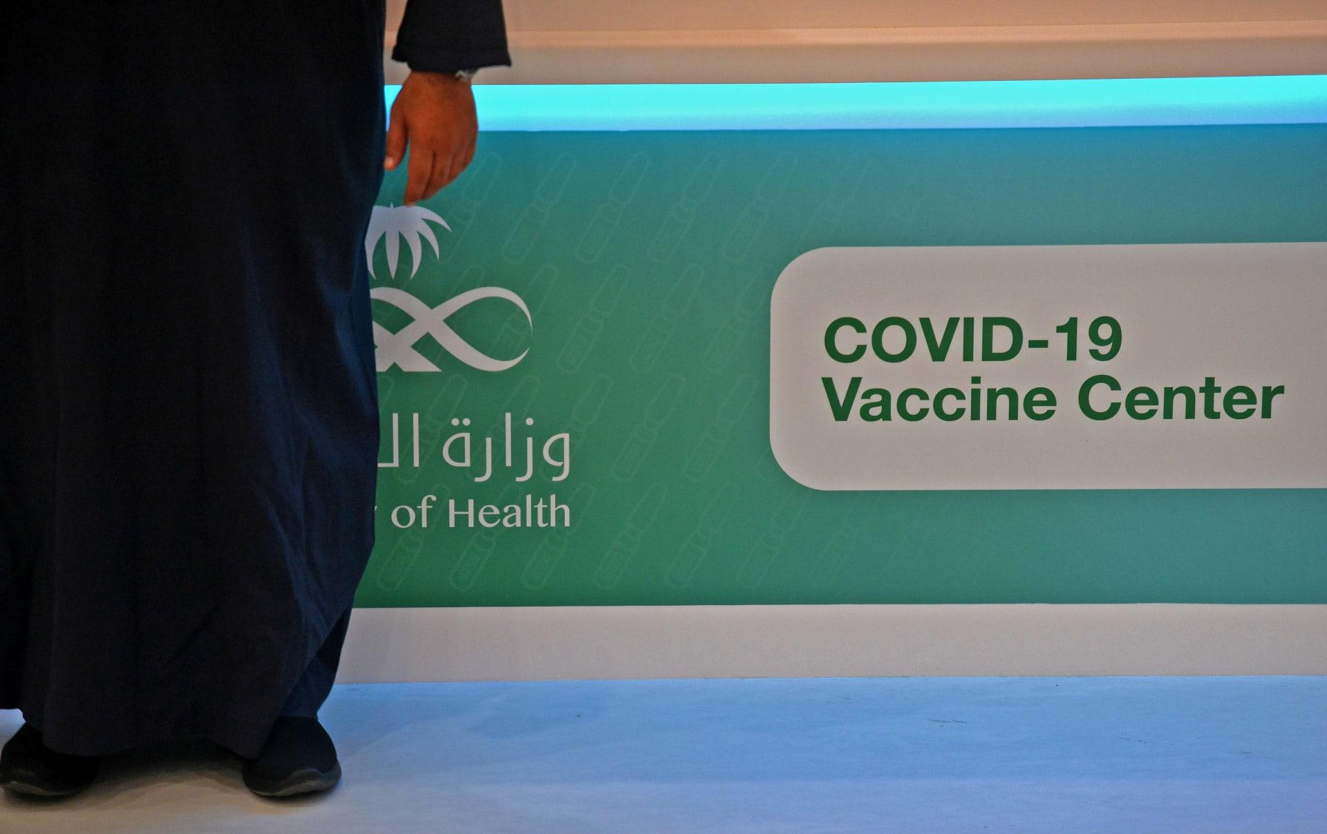 الصحة السعودية تكشف الوضع بشأن فيروس كورونا المتحور.. وتتحدث عن فاعلية اللقاح ضده