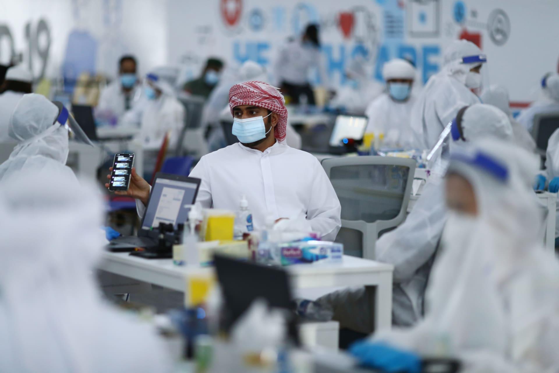الإمارات تخفف الإجراءات الاحترازية المتعلقة بدخول العاصمة أبوظبي