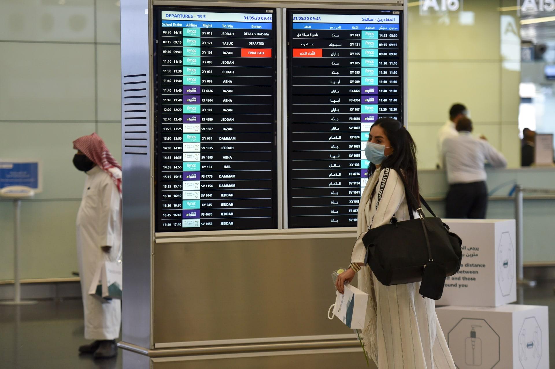 هيئة الطيران المدني السعودية تعلن السماح لغير السعوديين بمغادرة المملكة