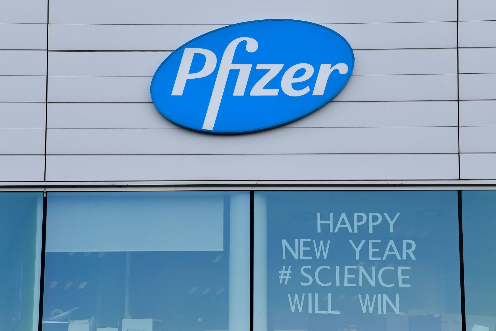 منظمة الصحة العالمية تمنح موافقة الاستخدام الطارئ لقاح فايزر - بيونتيك
