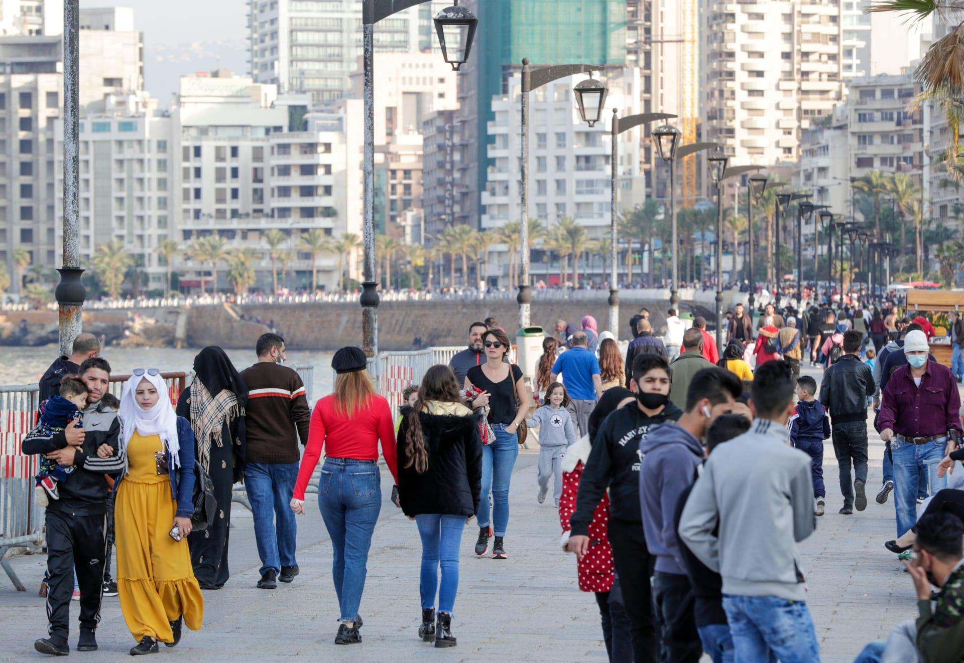 لبنان يدخل إغلاقا تاماً حتى 1 فبراير لعدم قدرة المستشفيات على قبول حالات كورونا جديدة