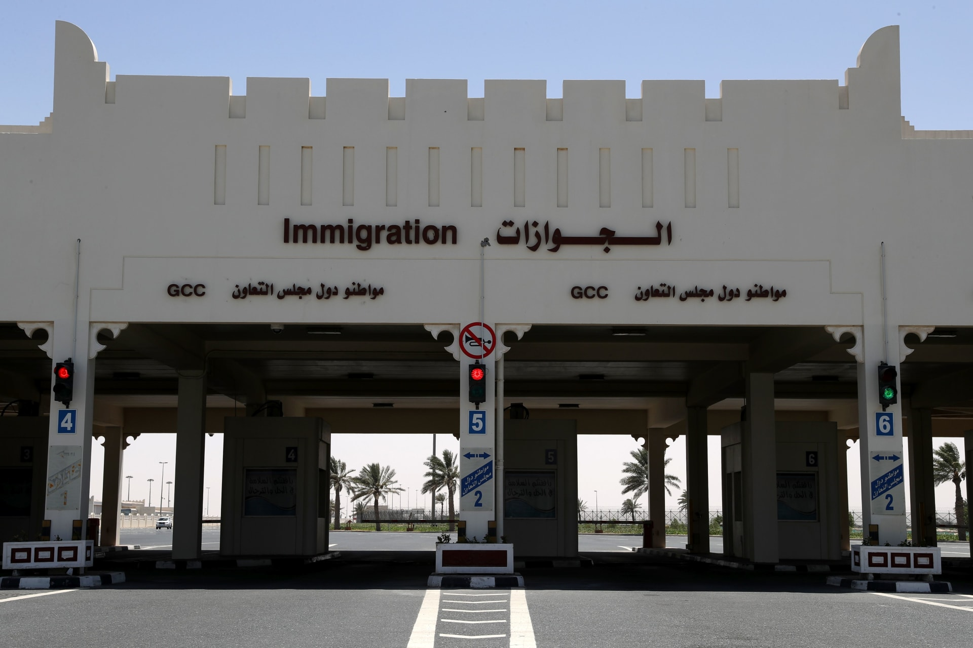 صورة أرشيفية من الحدود القطرية السعودية