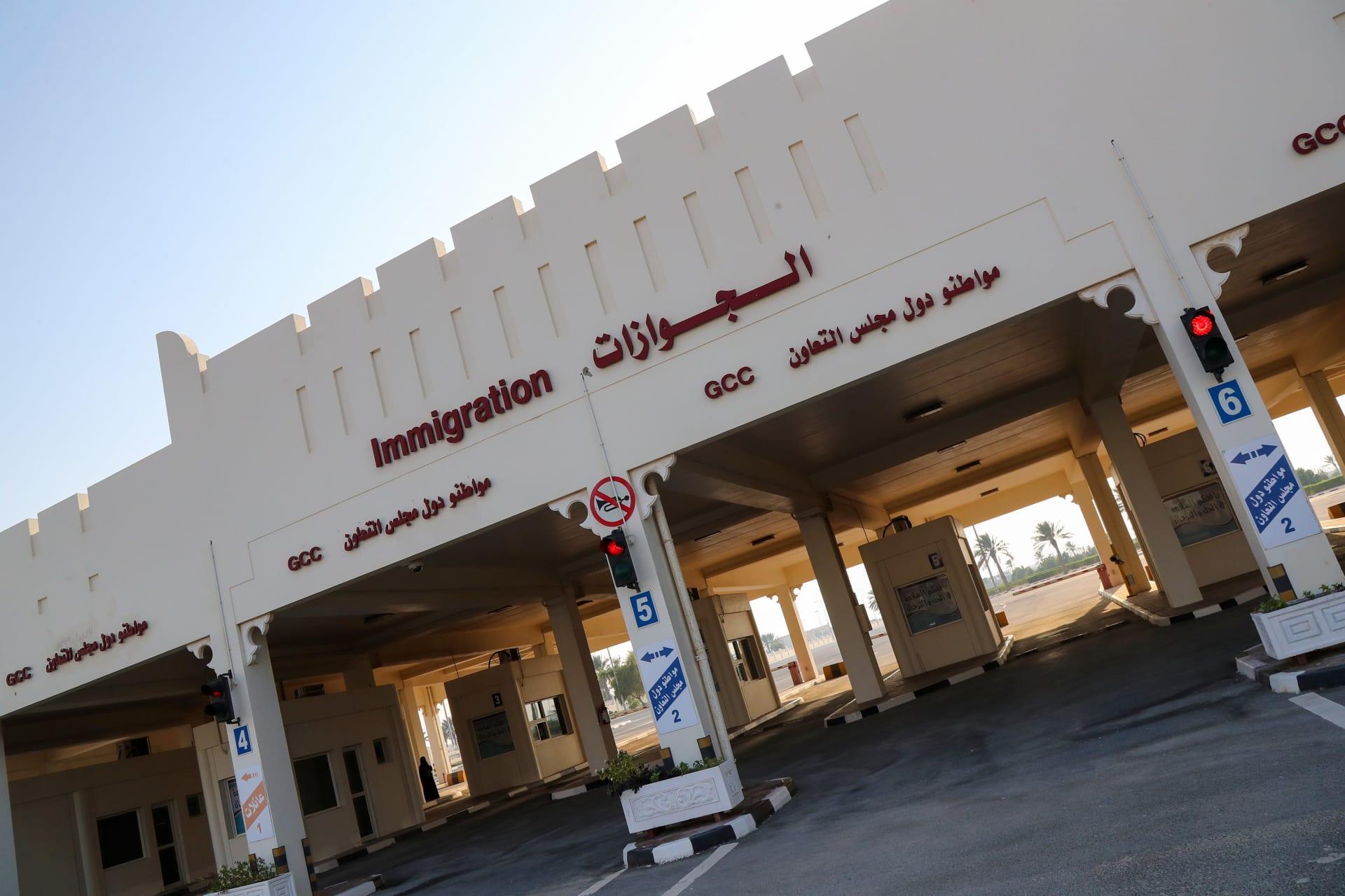 صورة تُظهر الجانب القطري من معبر أبو سمرة الحدودي مع السعودية، حيث ستعيد المملكة فتح حدودها ومجالها الجوي أمام قطر