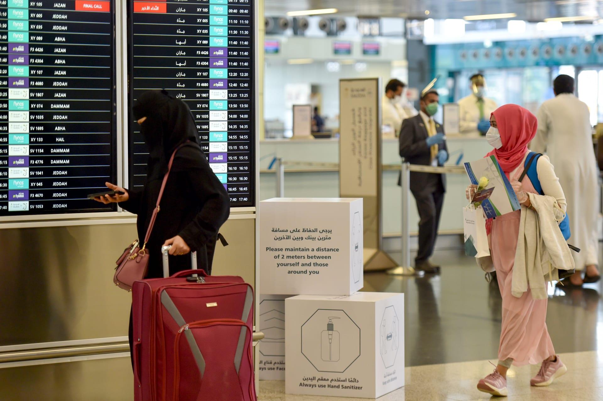 السعودية: فتح منافذنا ورفع تعليق الرحلات الدولية بشكل كامل في 31 مارس المقبل