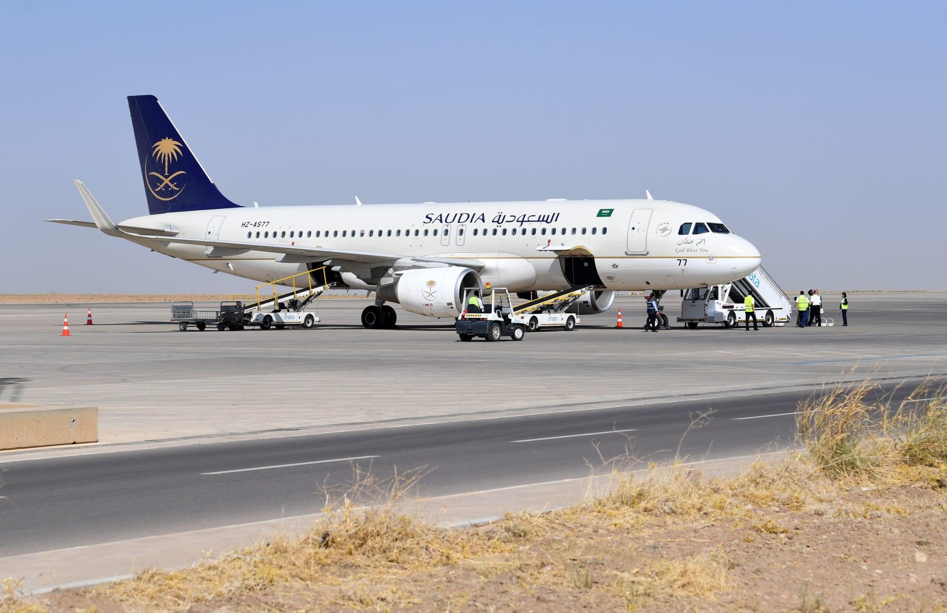 الخطوط السعودية تعلن استئناف رحلاتها إلى قطر