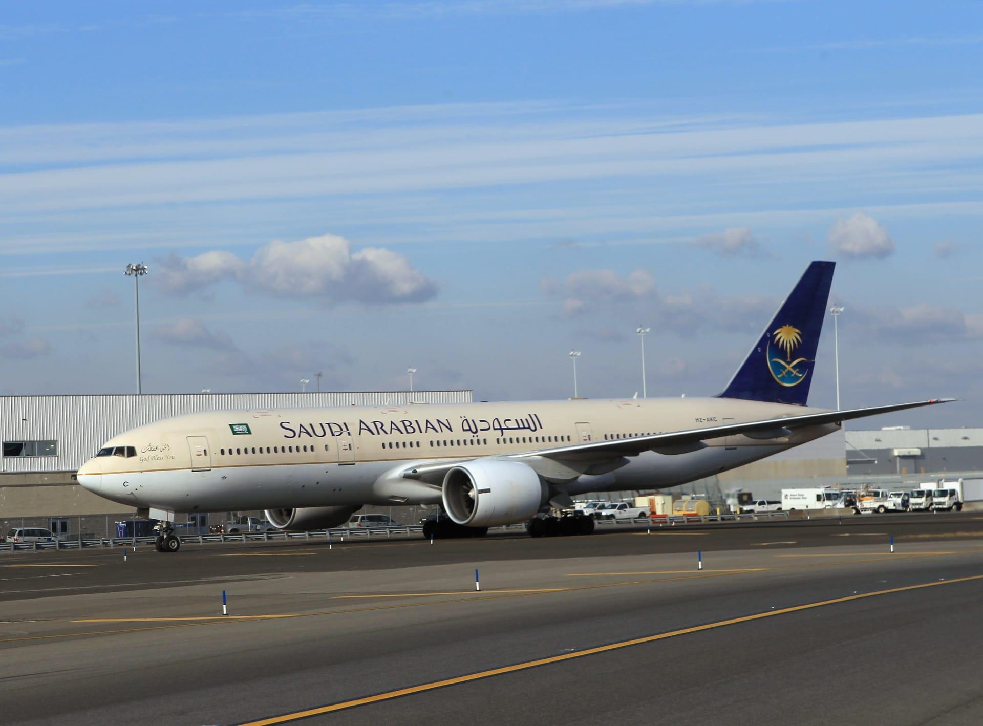 صورة أرشيفية لطائرة تابعة للخطوط الجوية السعودية