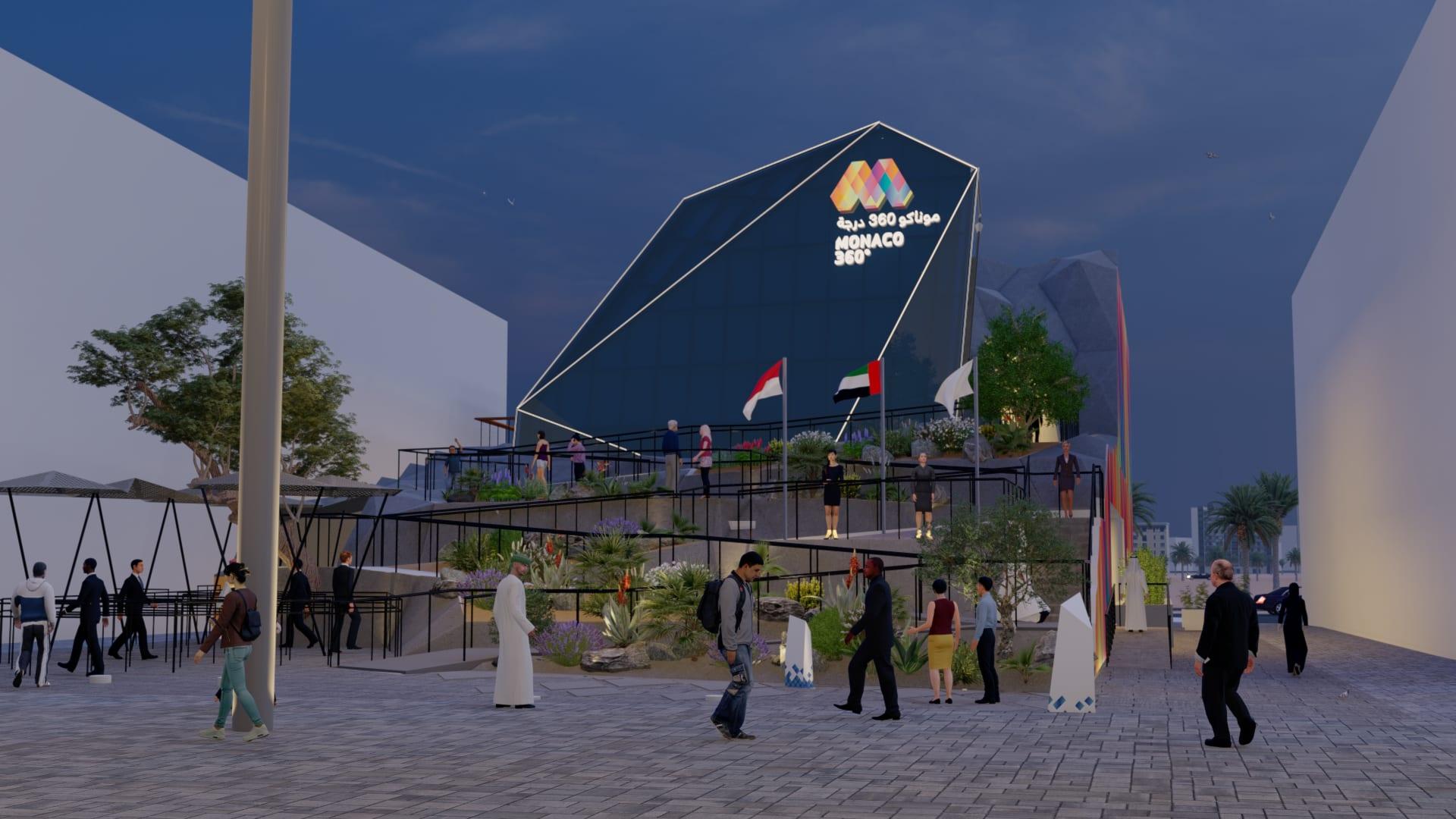 جناح موناكو إكسبو 2020 دبي