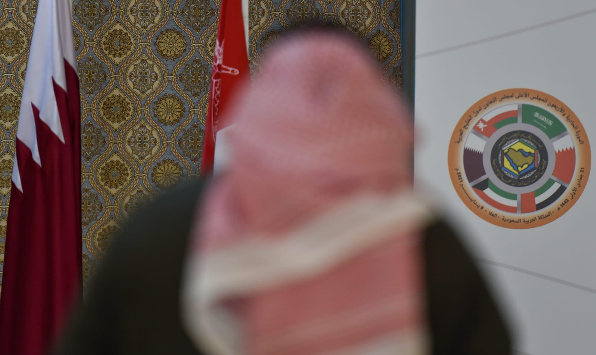 العلم القطري في قمة التعاون الخليجي بالعلا
