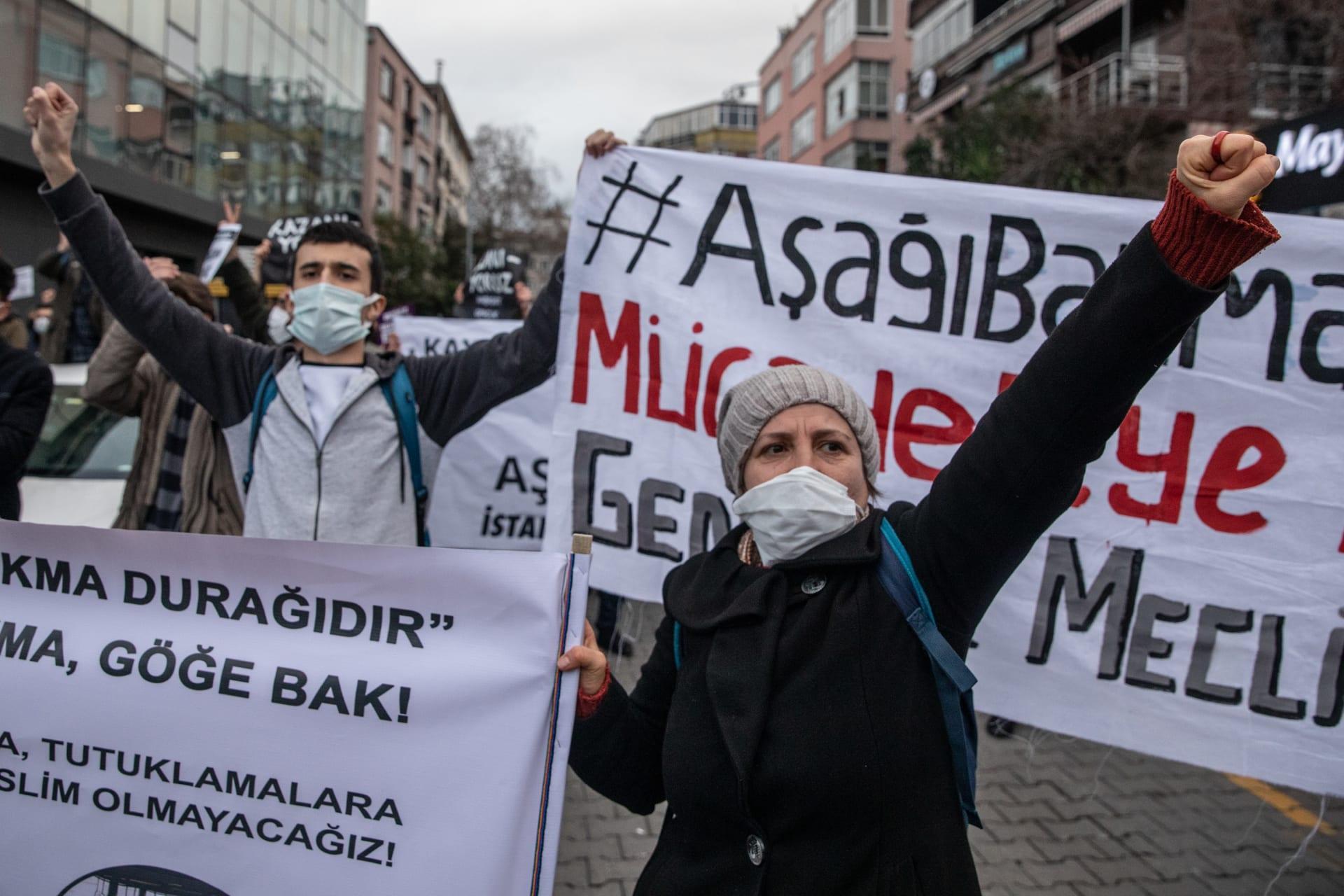 تركيا ترد على انتقادات أمريكية وأممية لقمع أنقرة الاحتجاجات الطلابية