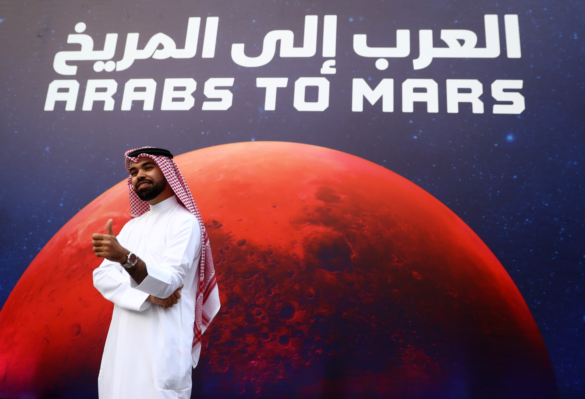 العرب إلى المريخ - دبي