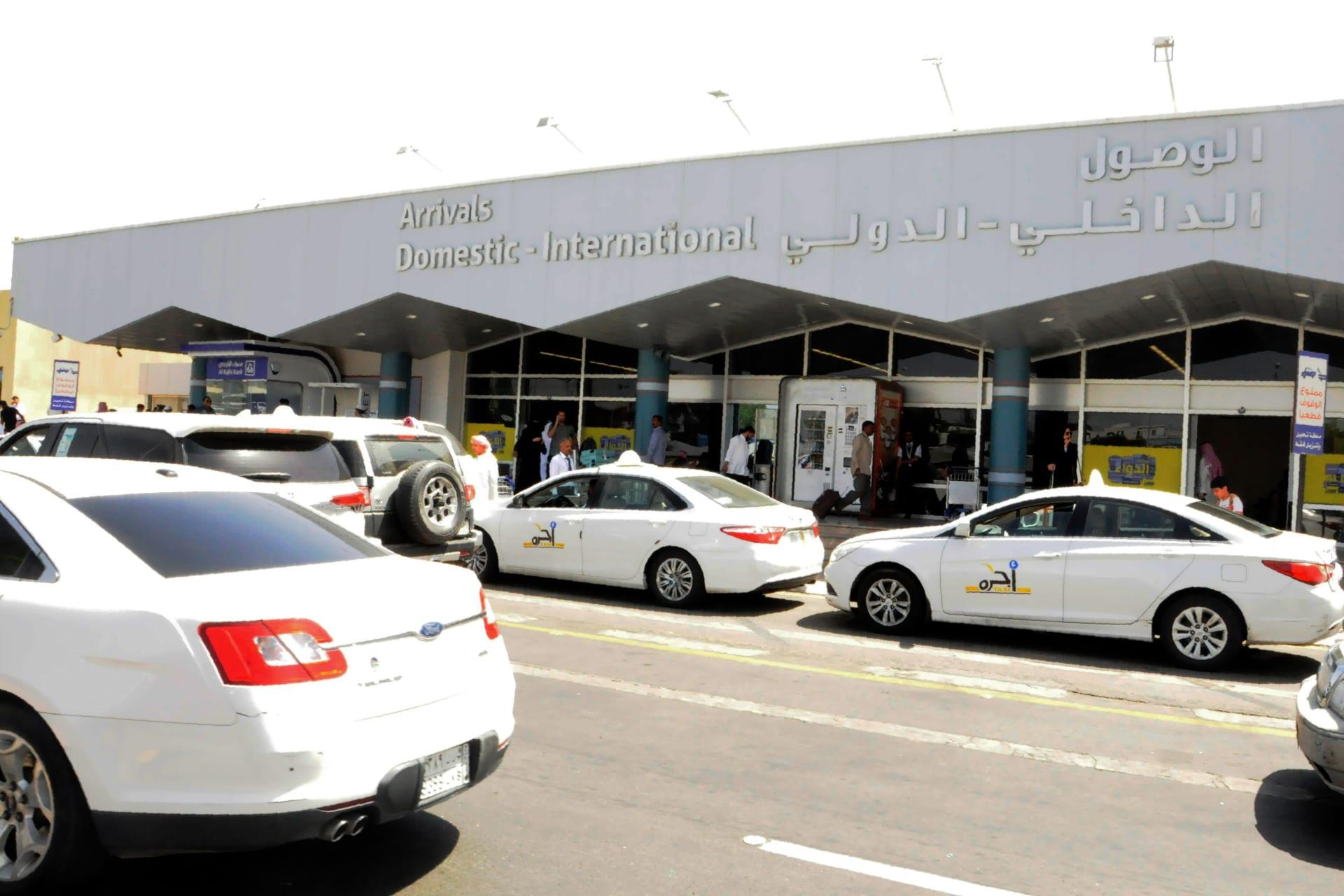 صالة الوصول في مطار أبها الدولي