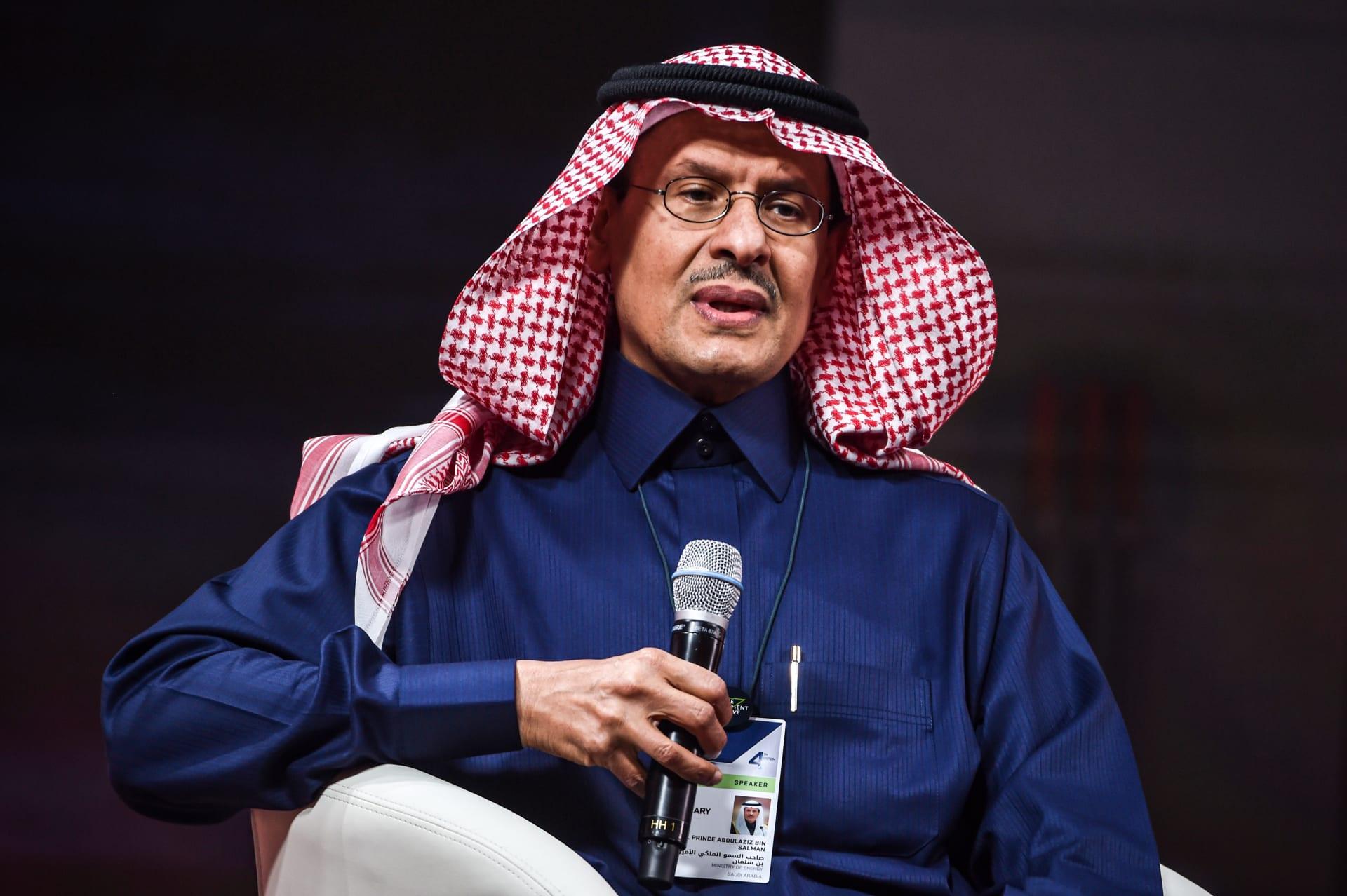 وزير الطاقة السعودي: تعديلات إنتاج النفط خففت أثر صدمة كورونا