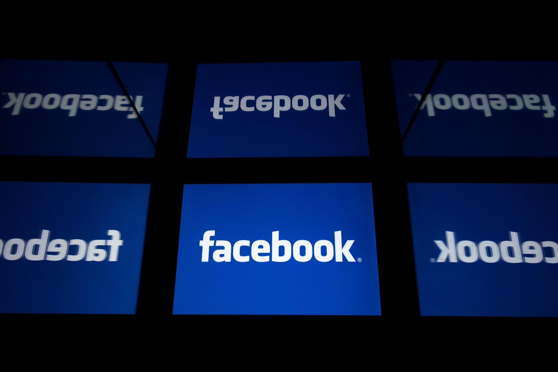 """فيسبوك"""" يحظر نشر أو مشاركة المحتوى الإخباري في أستراليا"""