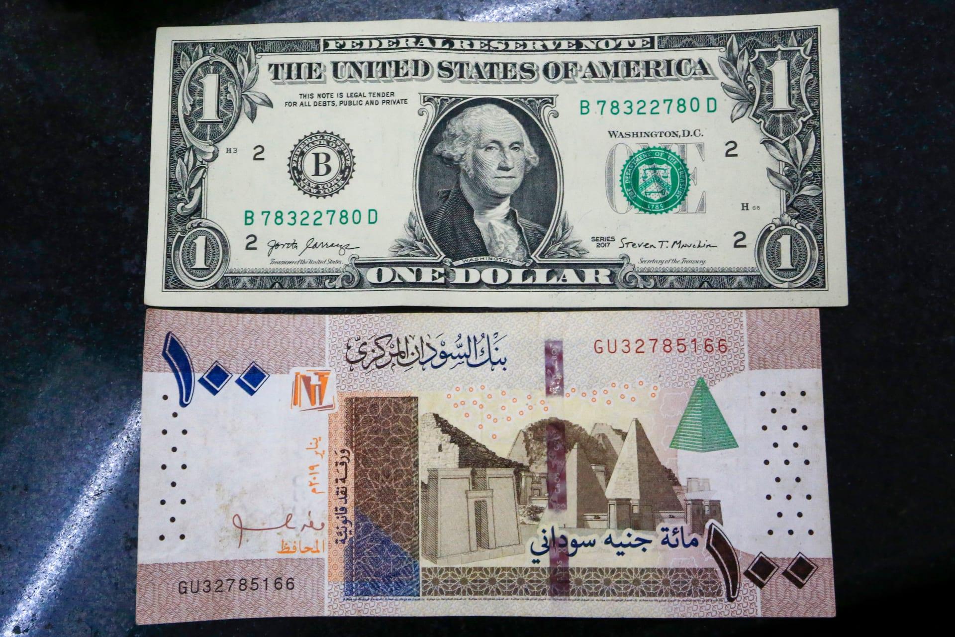"""السودان يعلن تعويم الجنيه بشكل جزئي في ظل """"وضع مزري"""" للاقتصاد المحلي"""
