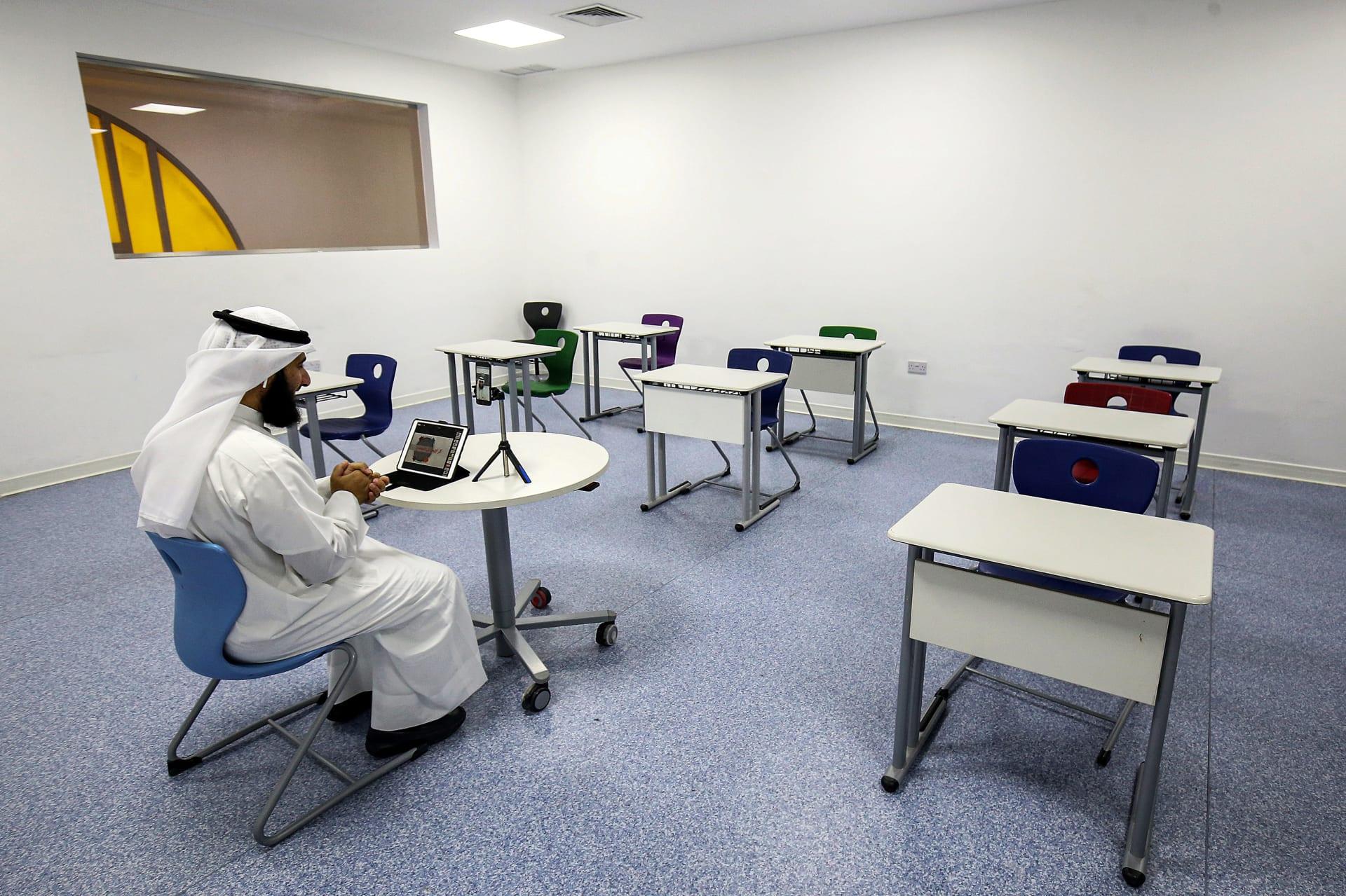 ضرورة وليس مجرد خيار.. كيف ستغير تكنولوجيا التعليم دول الخليج الآن وما بعد جائحة كورونا؟