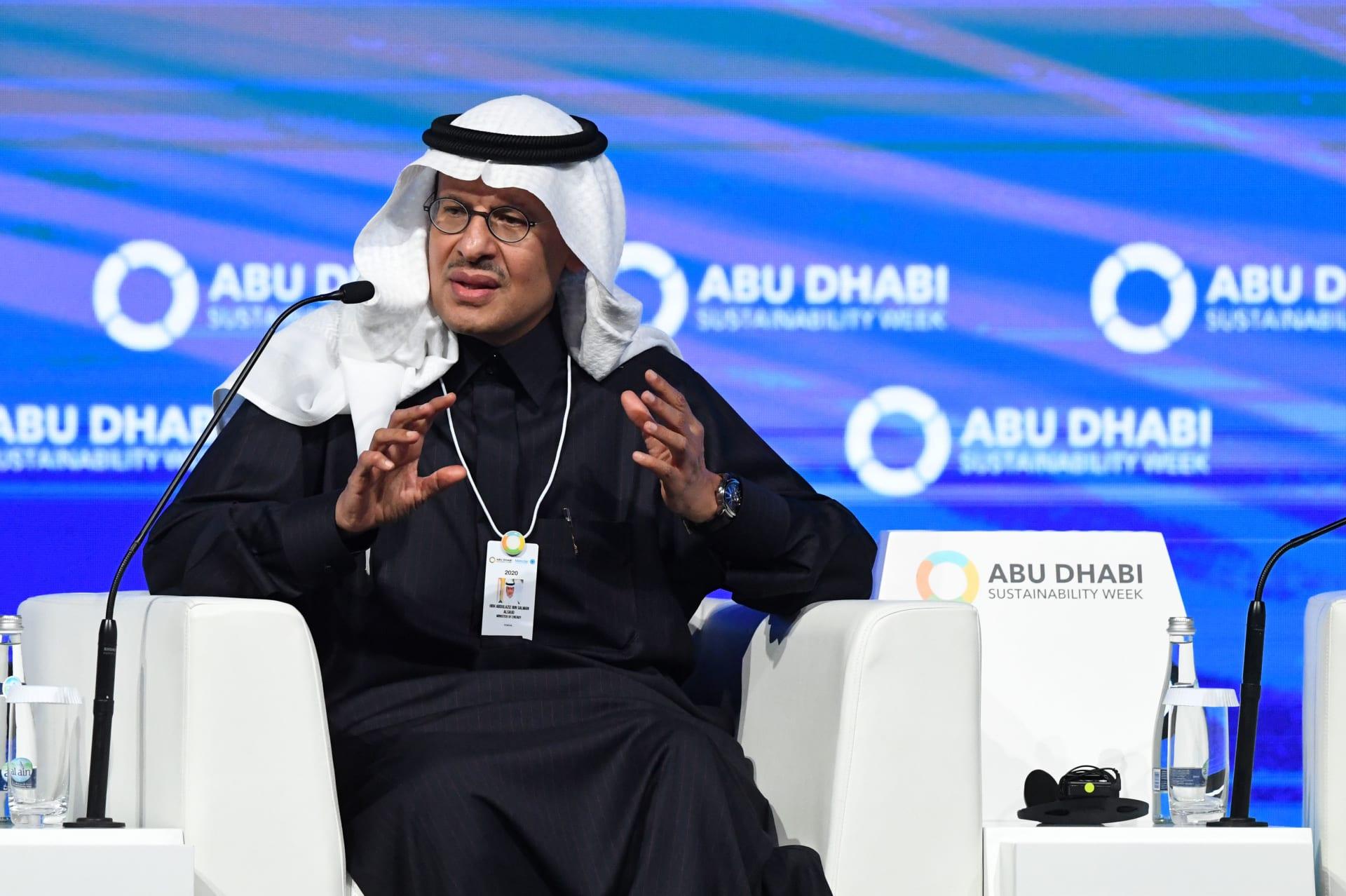 قفزة في أسعار النفط مع تمديد أوبك + خفض الإنتاج.. ووزير الطاقة السعودي يدعو للحذر