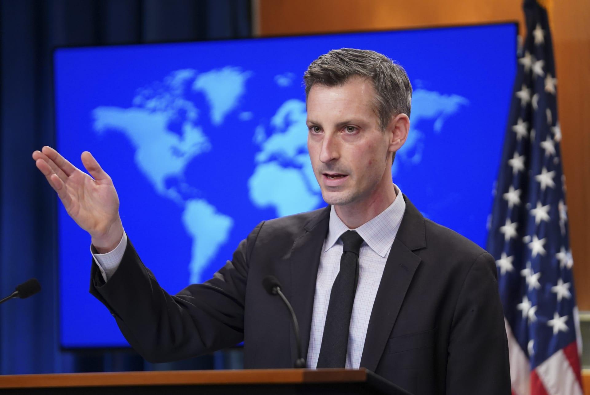 أمريكا تؤيد موقف المجموعة الأوروبية من تعليق قرار مناهض لإيران في وكالة الطاقة الذرية