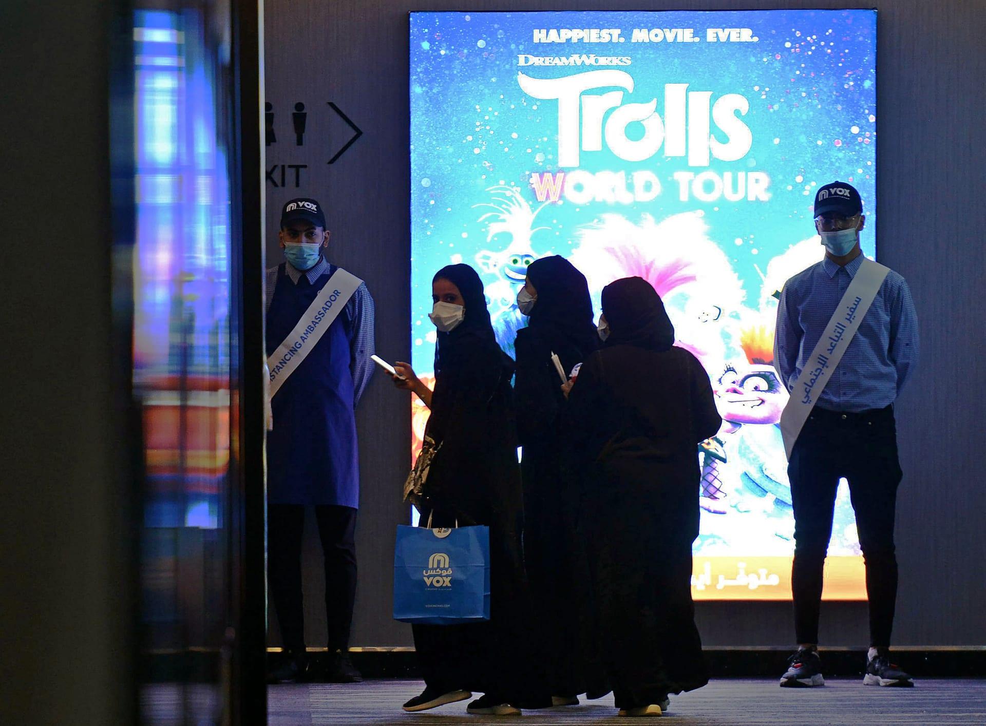 """بعد """"مؤشرات مطمئنة"""".. السعودية تعلن وقف العمل بالإجراءات الاحترازية بداية من الأحد"""