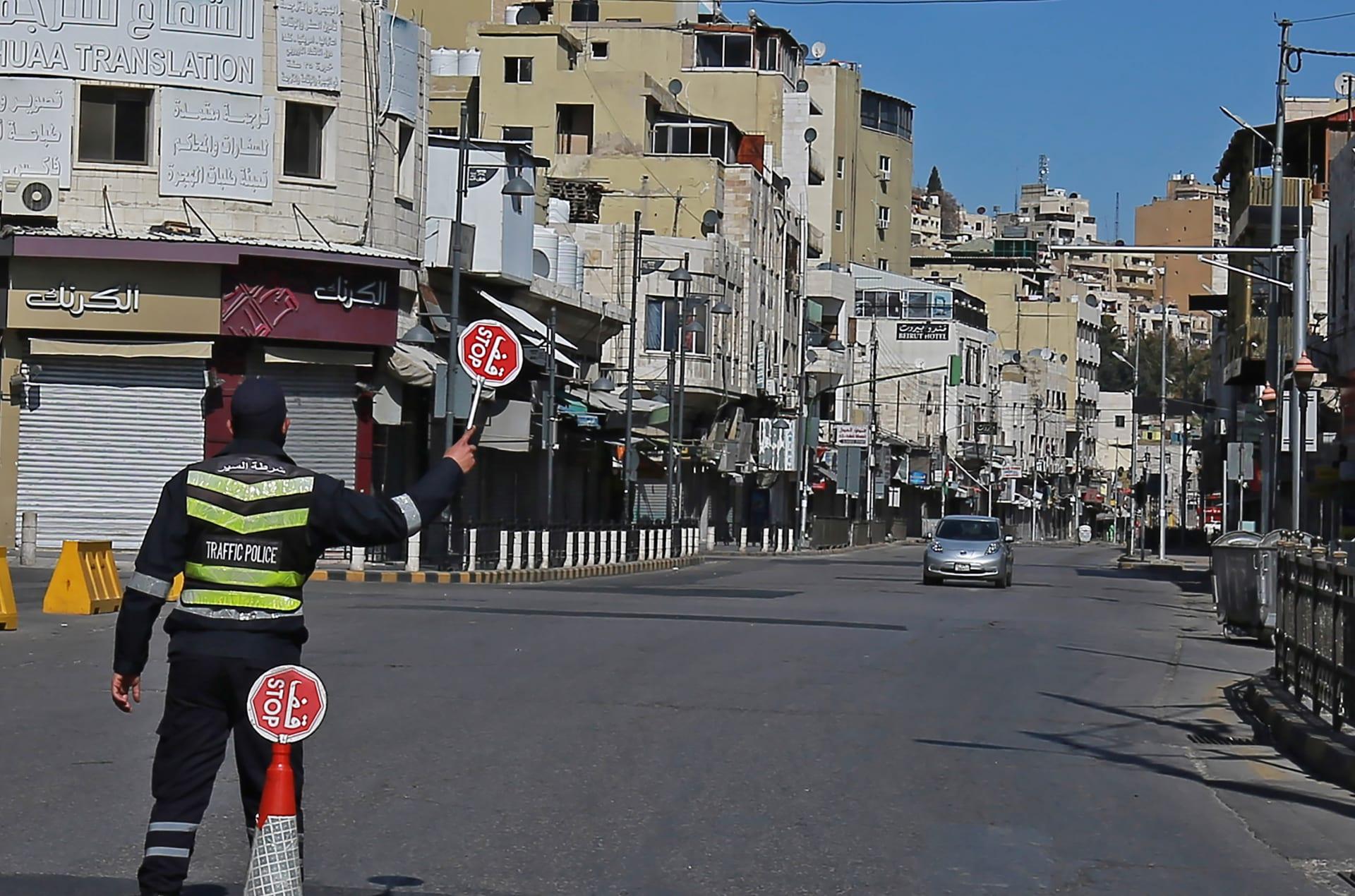 الأردن يقرر تمديد ساعات الحظر وإغلاق المطاعم والأندية وتعليق صلاة الجمعة وقداس الأحد