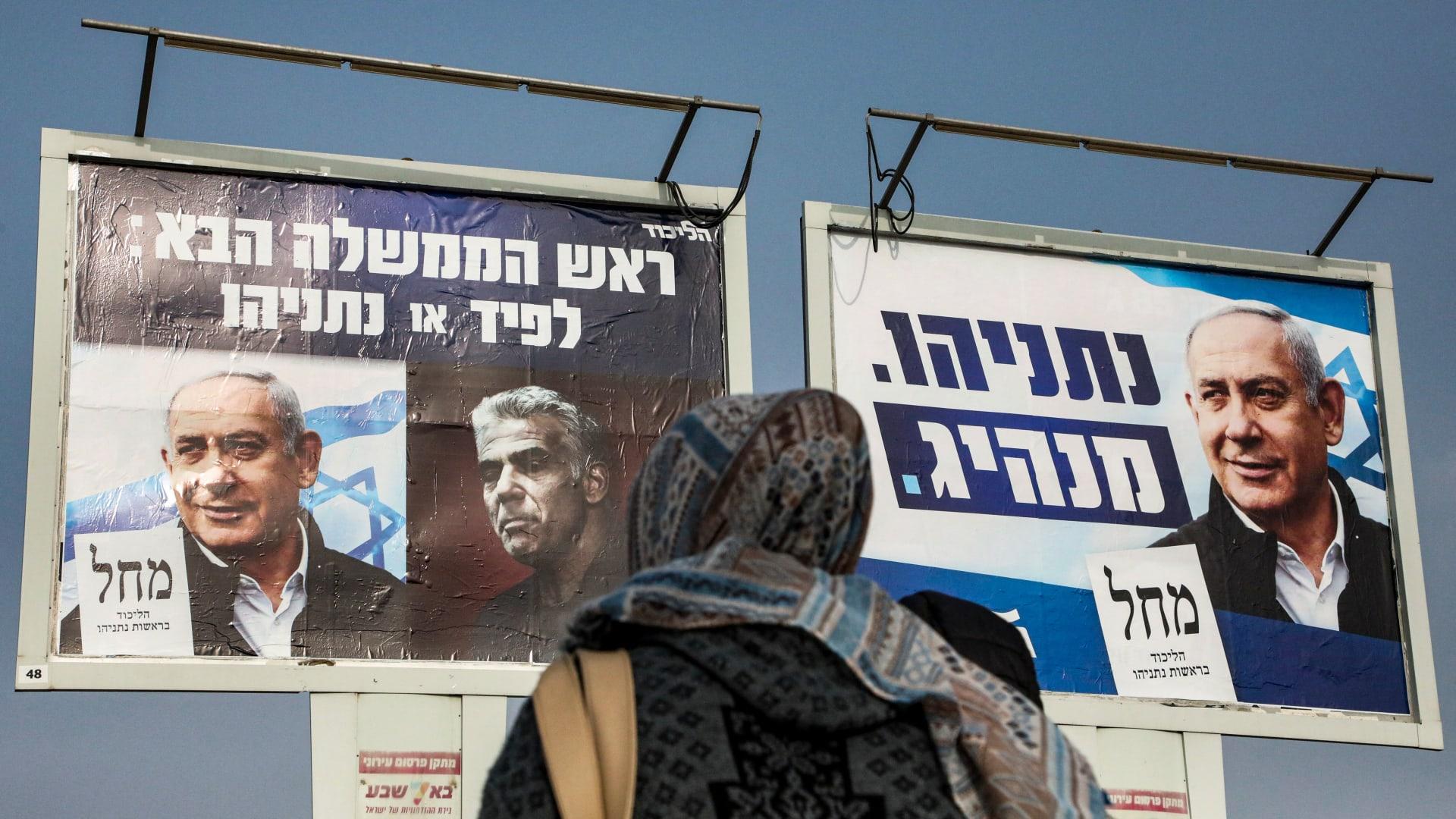 نتنياهو يعد حجاج إسرائيل المسلمين برحلات مباشرة إلى مكة.. هل اقترب التطبيع مع السعودية؟