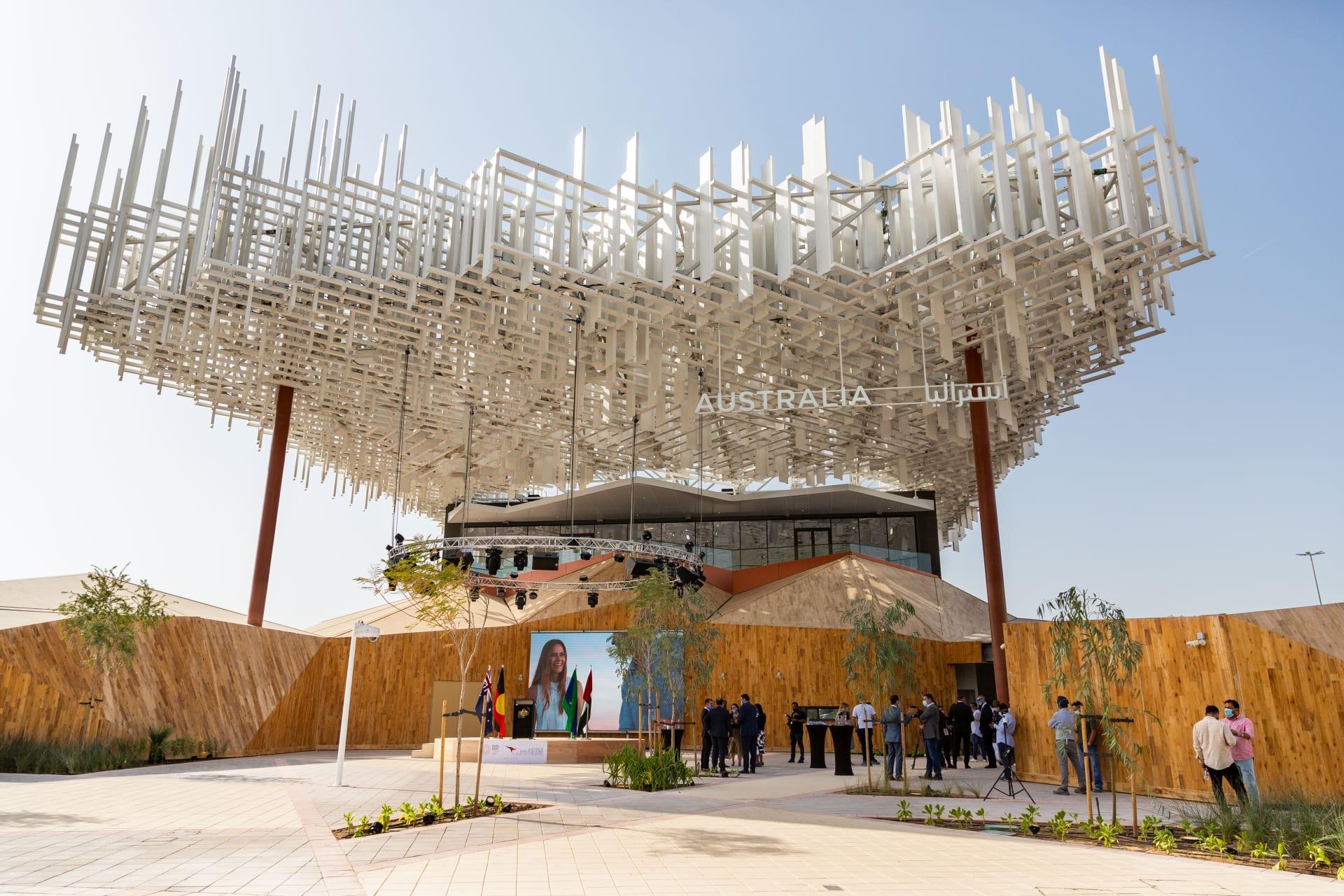 جناح أستراليا في إكسبو 2020 دبي