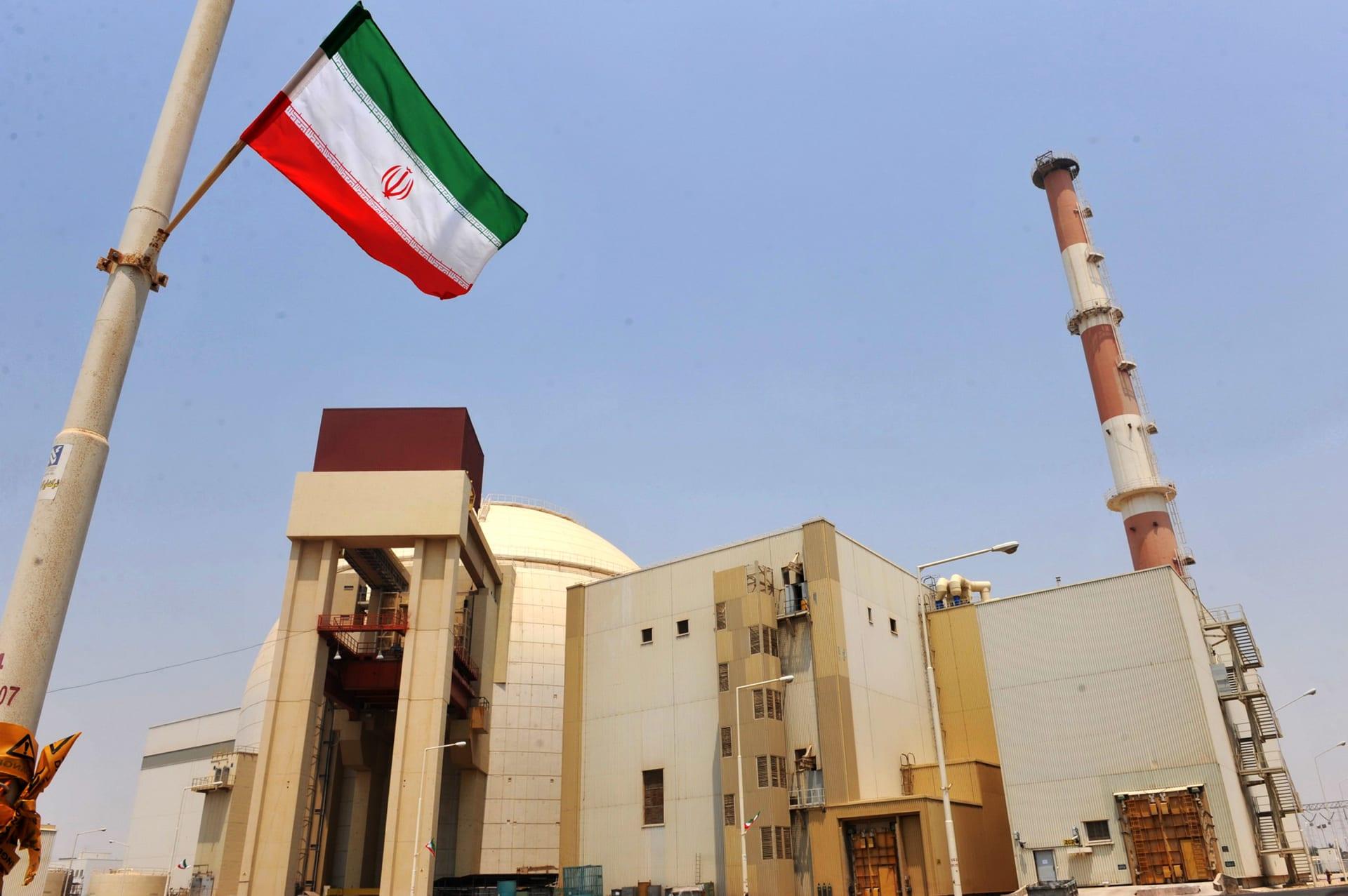 إيران: حادث بمجمع تخصيب اليورانيوم في مفاعل نطنز.. سنعلن نتائج التحقيقات لاحقا