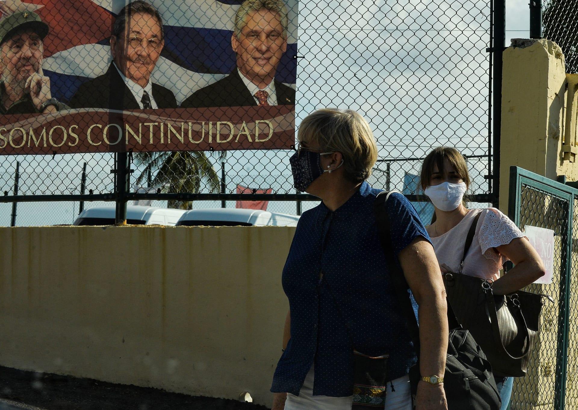 """الحزب الشيوعي الكوبي بلا """"كاسترو"""" للمرة الأولى منذ تأسيسه"""