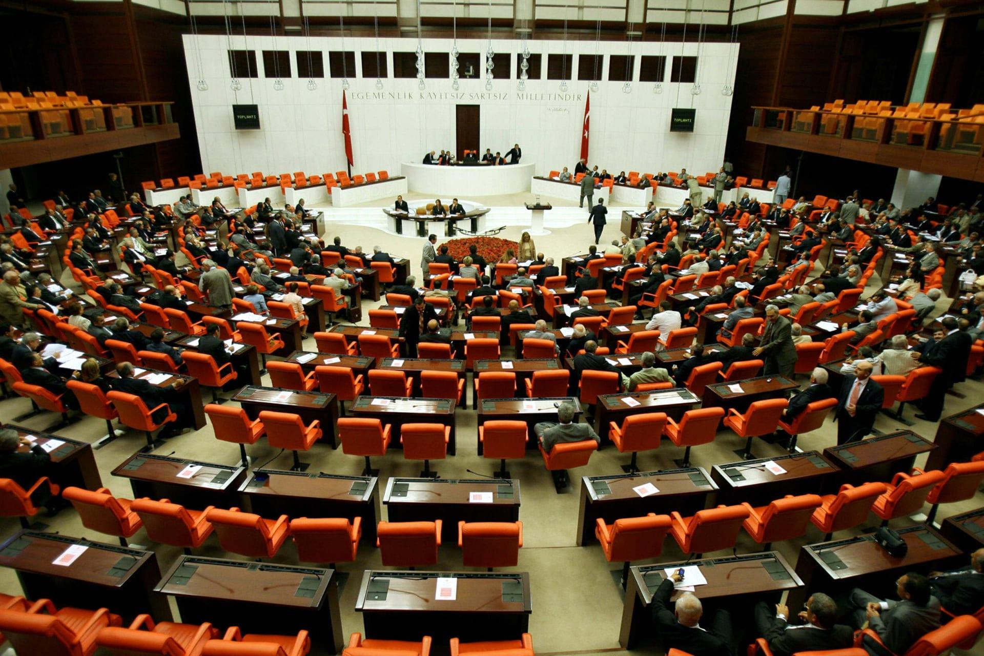 صورة أرشيفية من البرلمان التركي