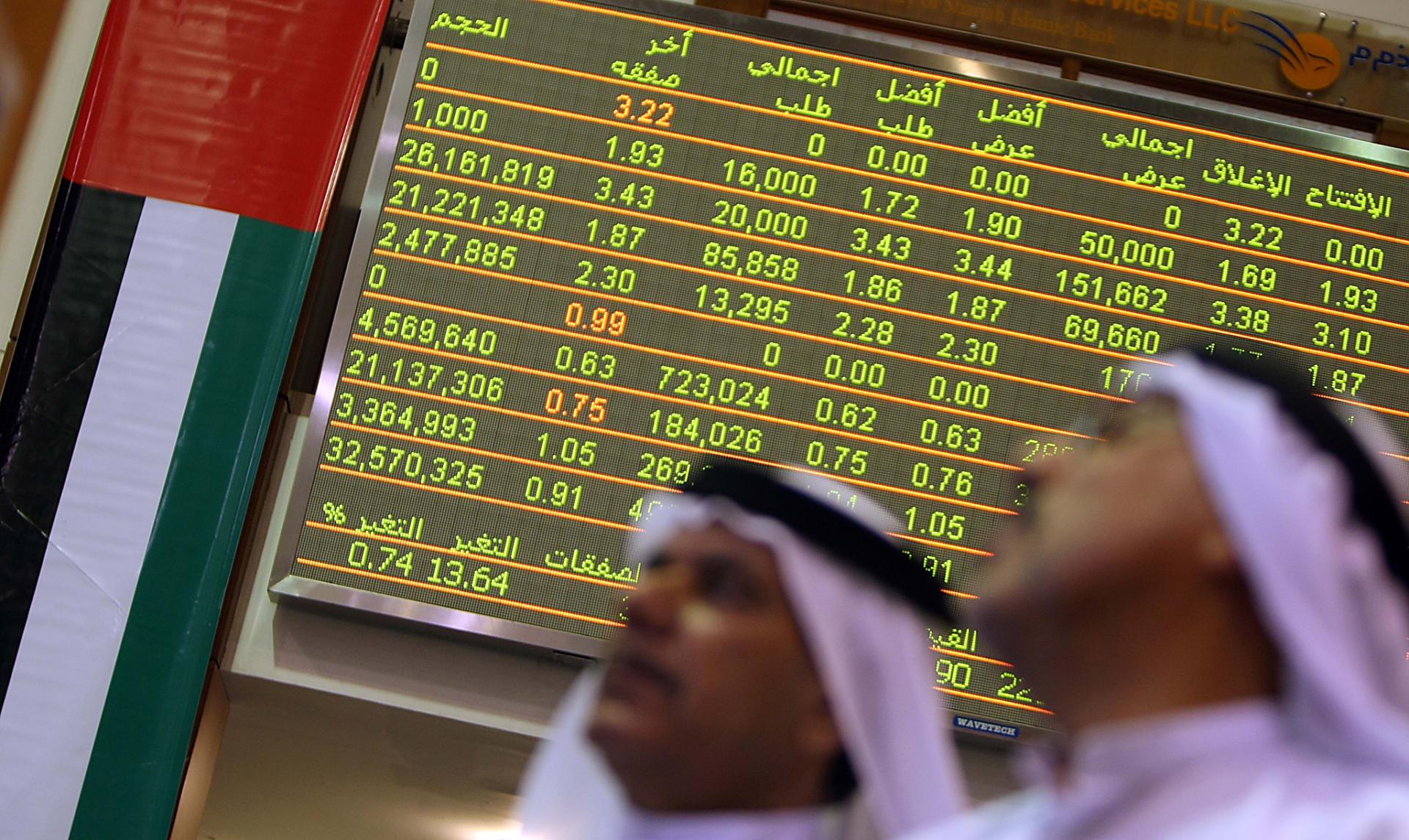 في أول إصدار لها.. موانئ أبوظبي تطرح سندات بقيمة مليار دولار لأجل 10 سنوات