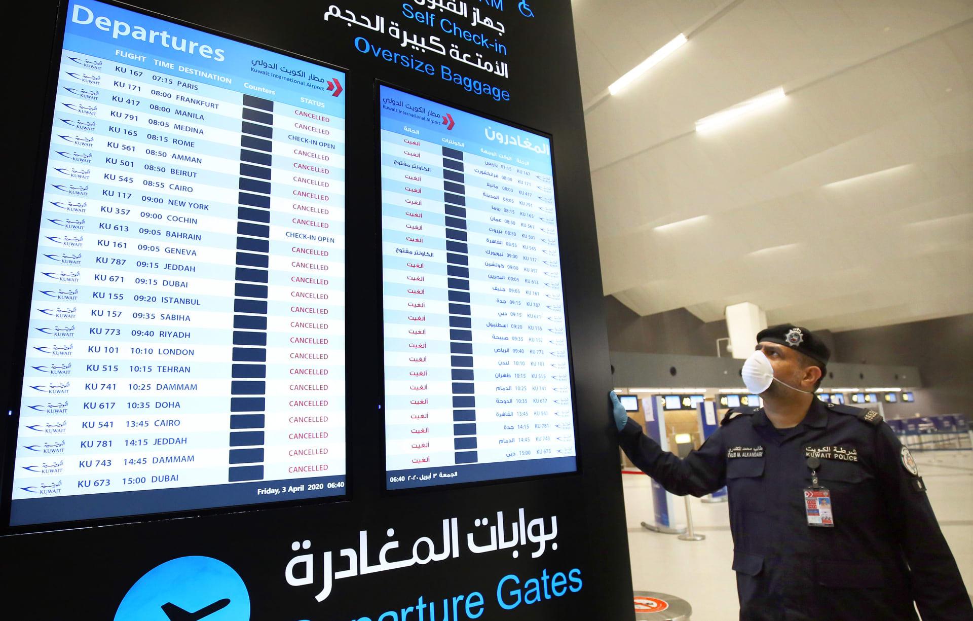 """الكويت تقرر منع مواطنيها """"غير المحصنين"""" من كورونا من السفر للخارج"""