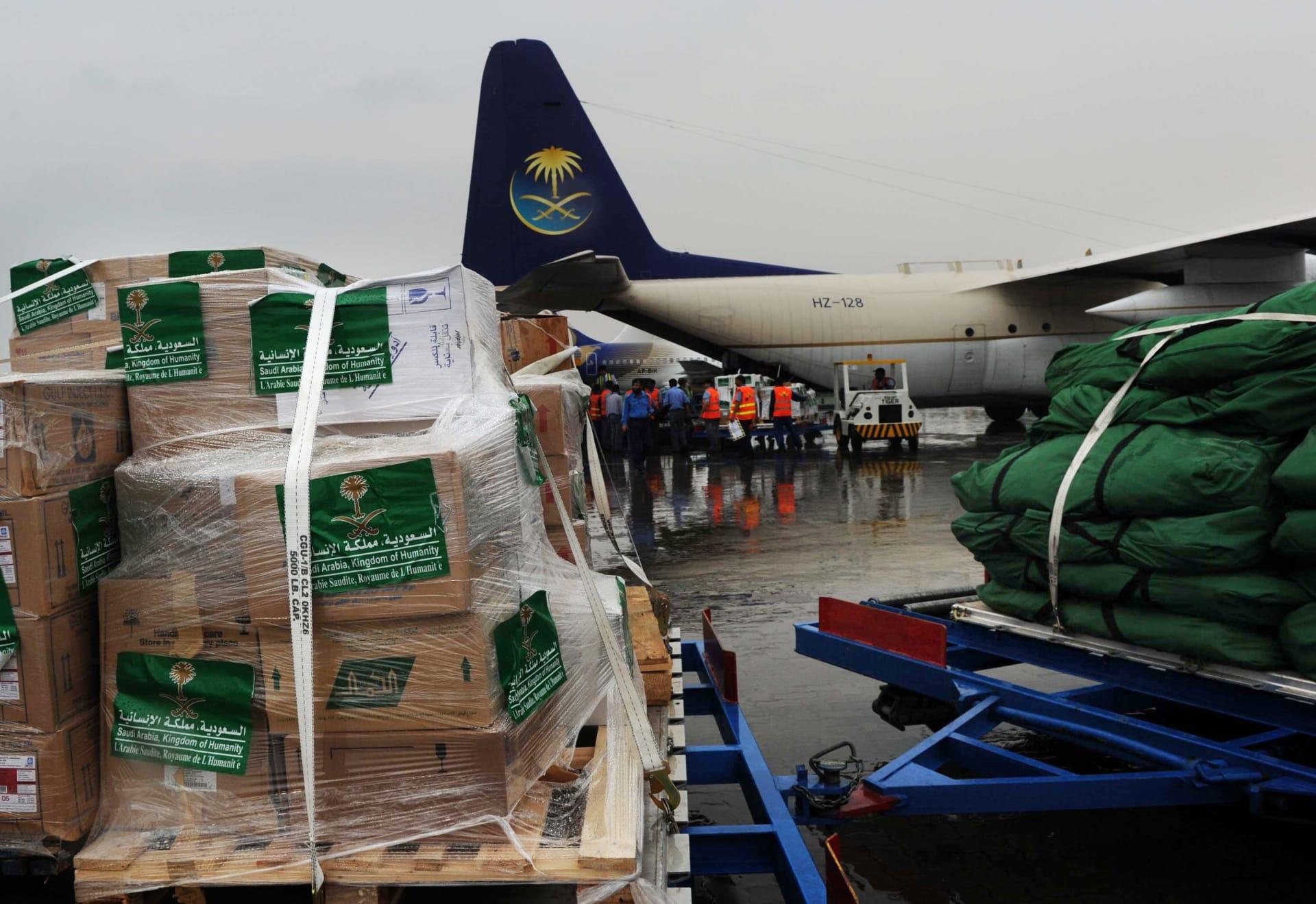 صورة ارشيفية تعبيرية لمساعدات سعودية تحمل على طائرة شحن