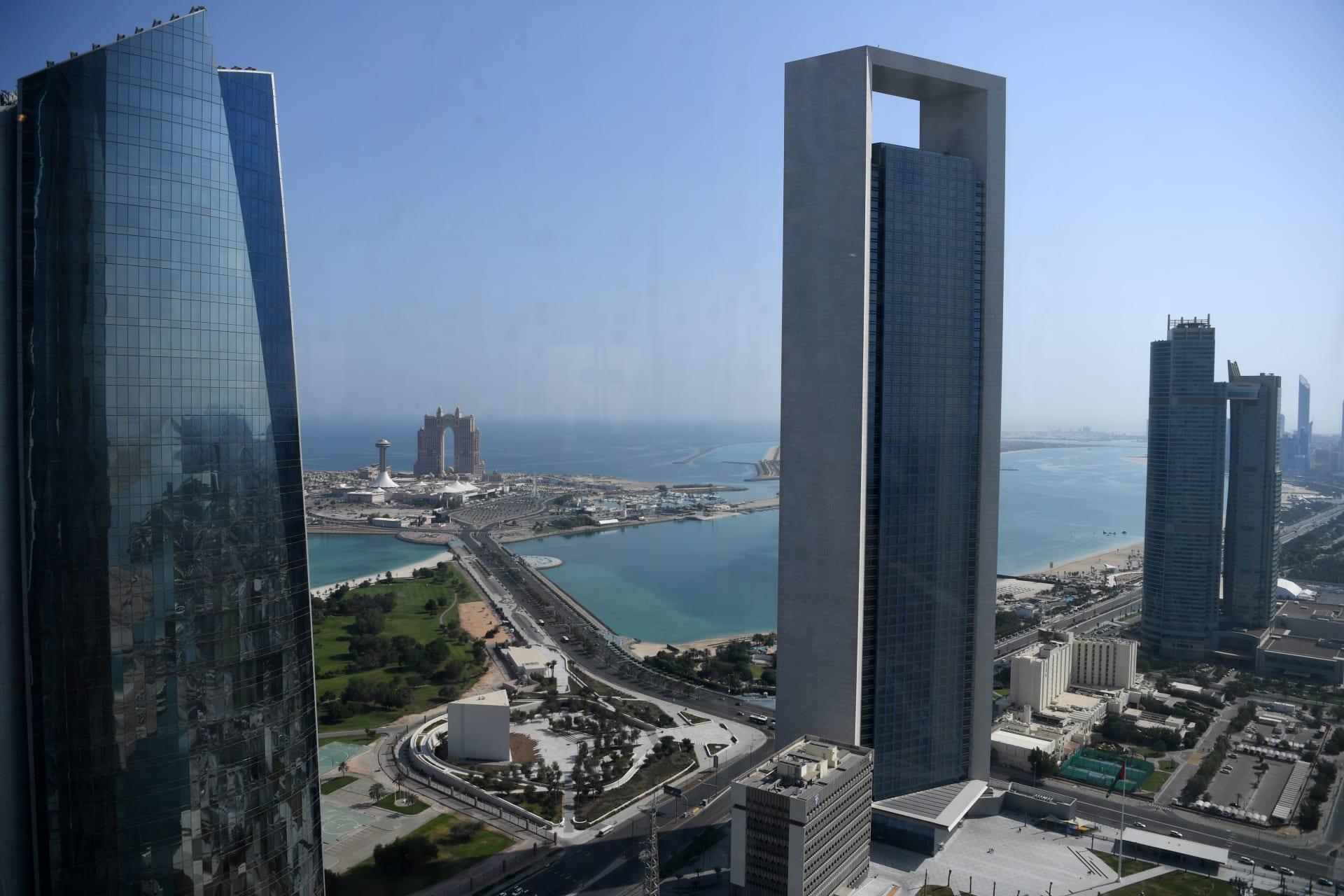 رغم أزمة كورونا.. الاستثمارات الأجنبية في الإمارات تنمو 44.2٪ خلال 2020