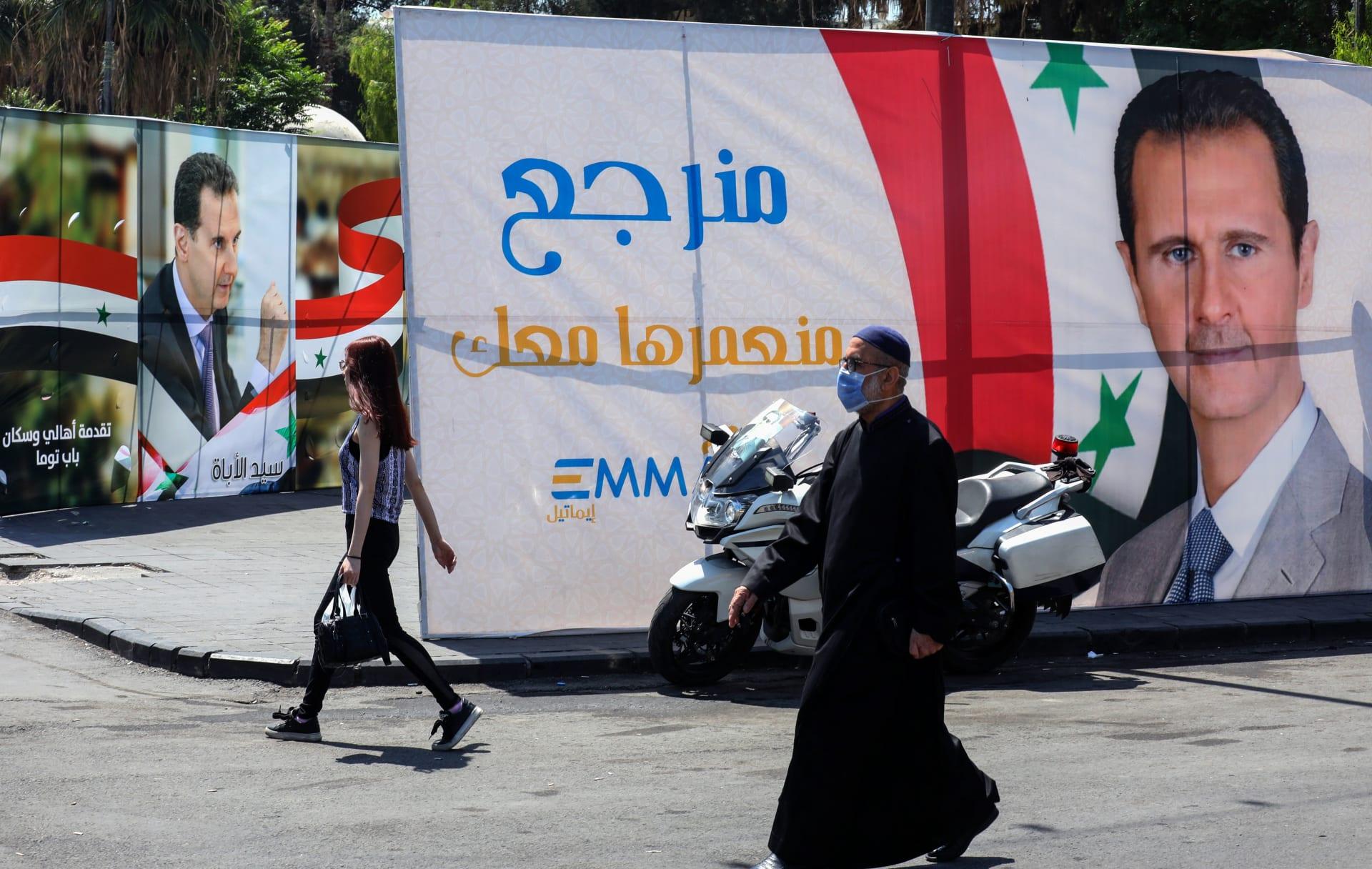 بيان مشترك من أمريكا وبريطانيا وألمانيا وإيطاليا حول الانتخابات الرئاسية السورية: محاولة لإعادة شرعية النظام