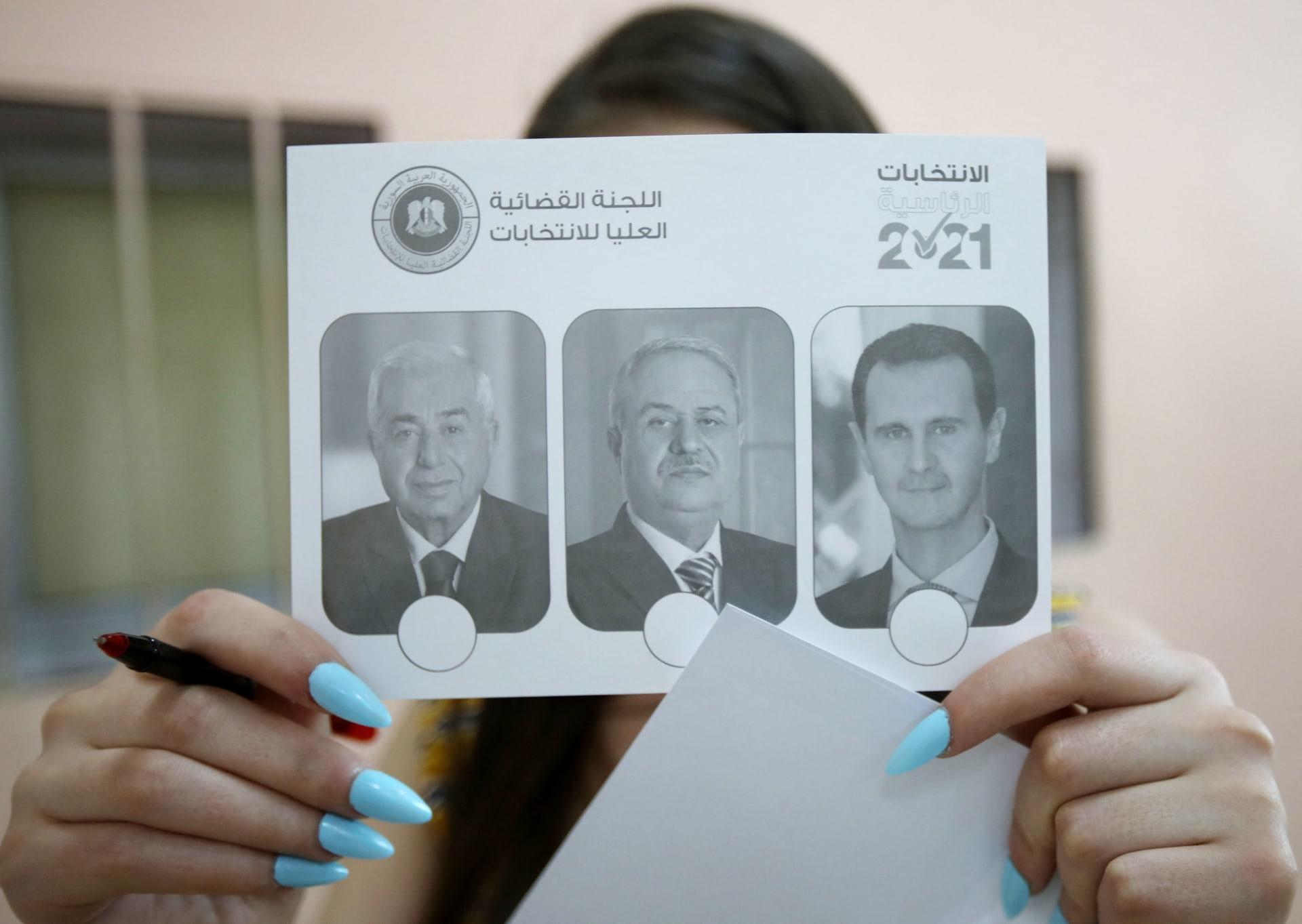 المرشحين بالانتخابات السورية