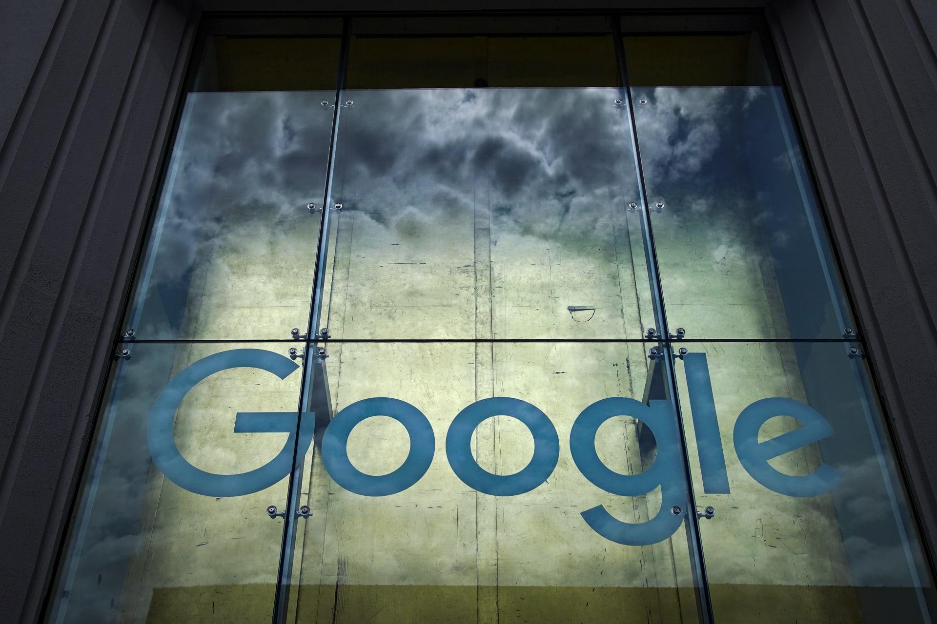 """مجموعات حقوقية تحث """"غوغل"""" وقف خطط مشروع الحوسبة السحابية في السعودية"""