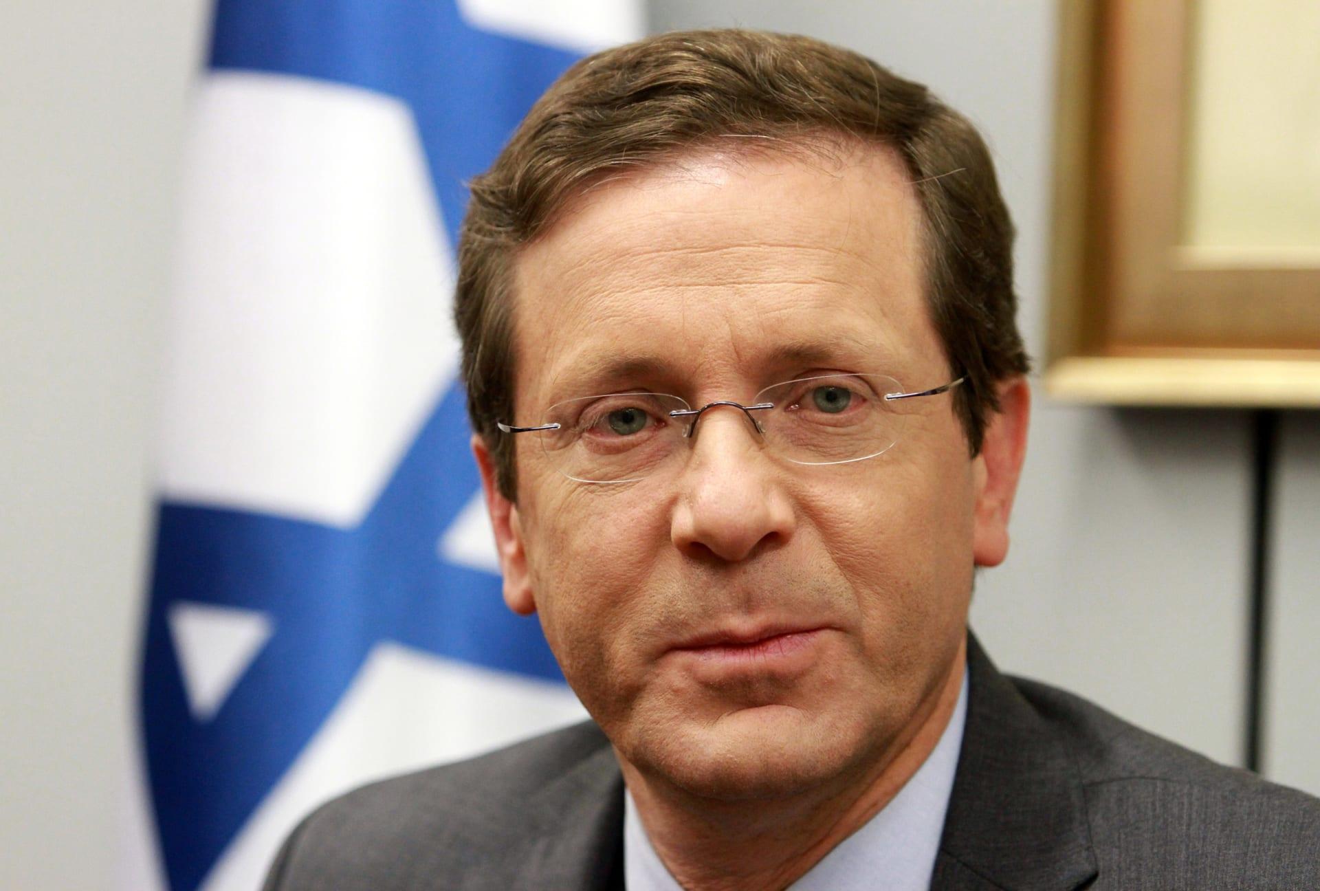 والده كان شغل المنصب نفسه سابقا.. الكنيست ينتخب رئيسا جديدا لإسرائيل