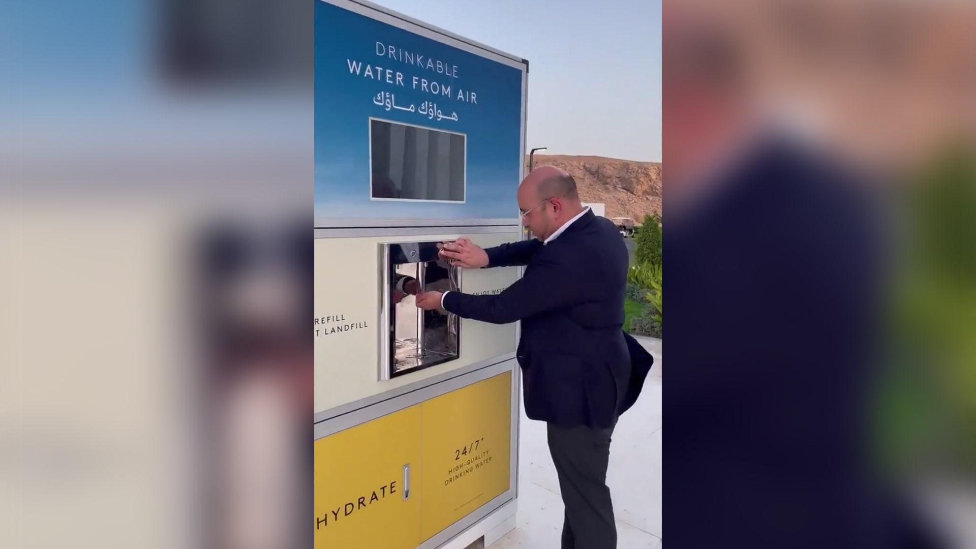 الرئيس التنفيذي لشركة الفطيم يستعرض جهازًا لاستخراج الماء من الهواء في السعودية