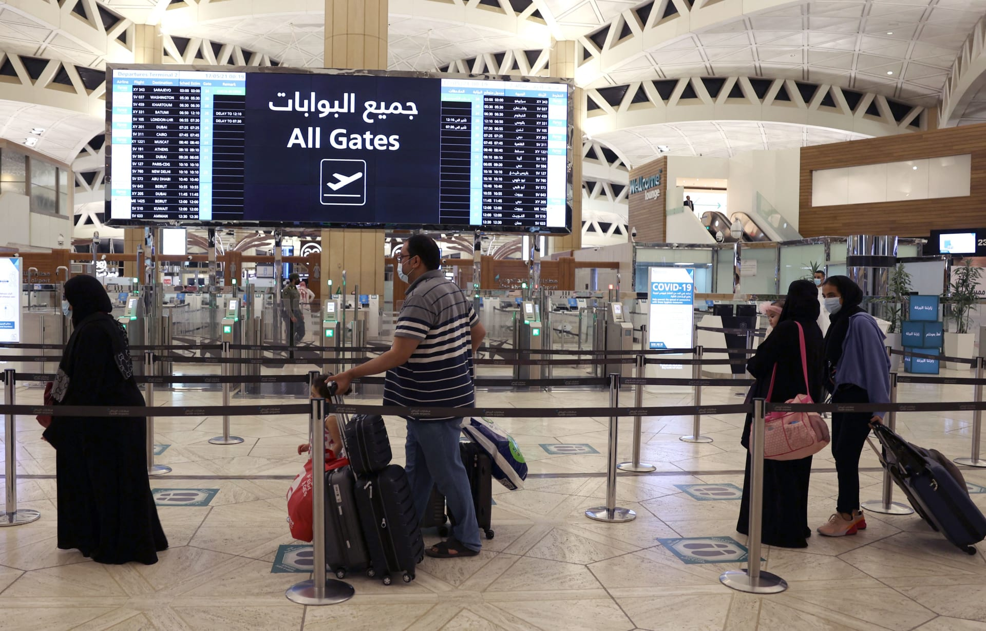 صورة أرشيفية لمطار الملك خالد في العاصمة السعودية، الرياض