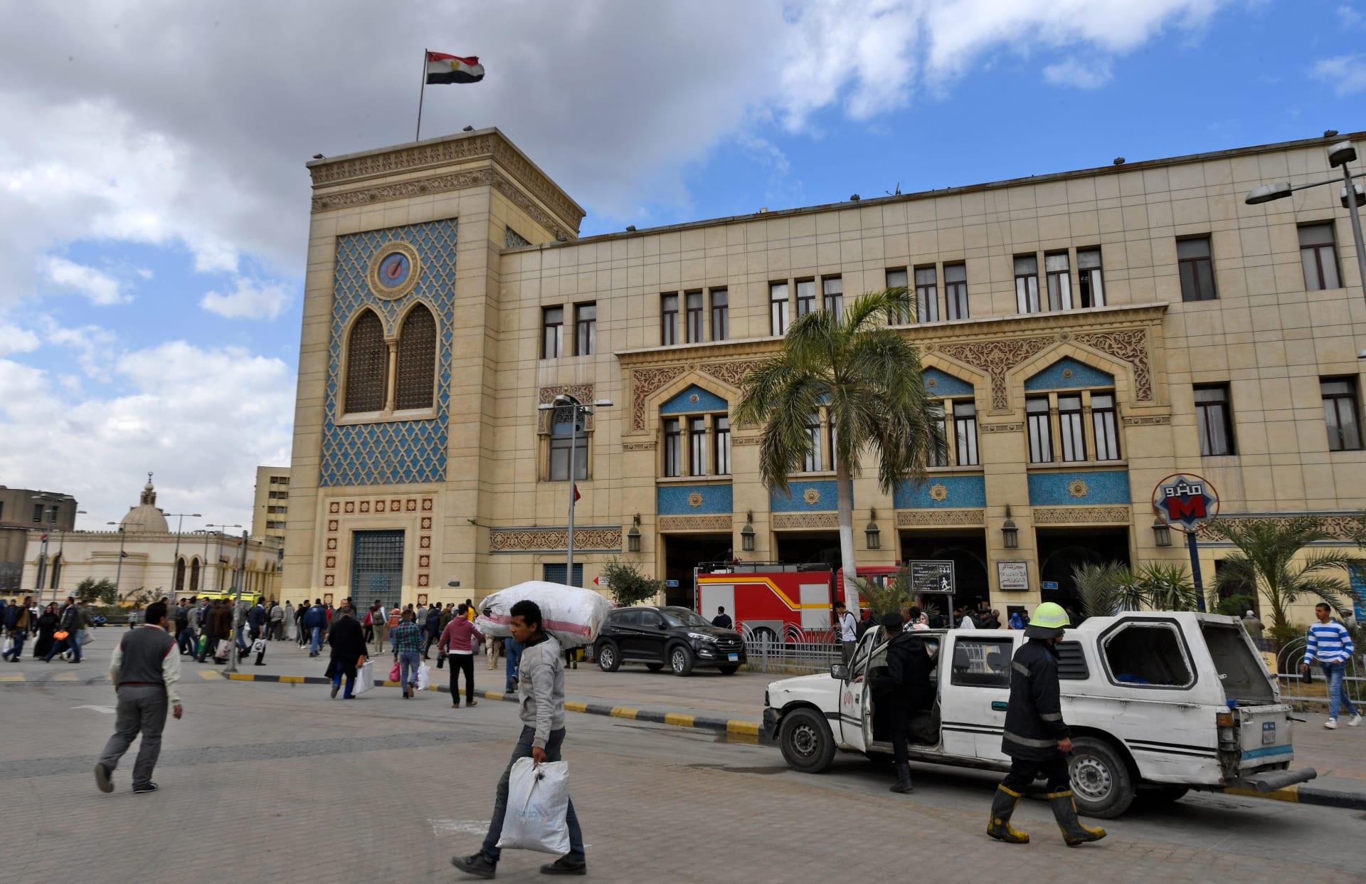 صورة أرشيفية لمحطة قطارات رمسيس في القاهرة