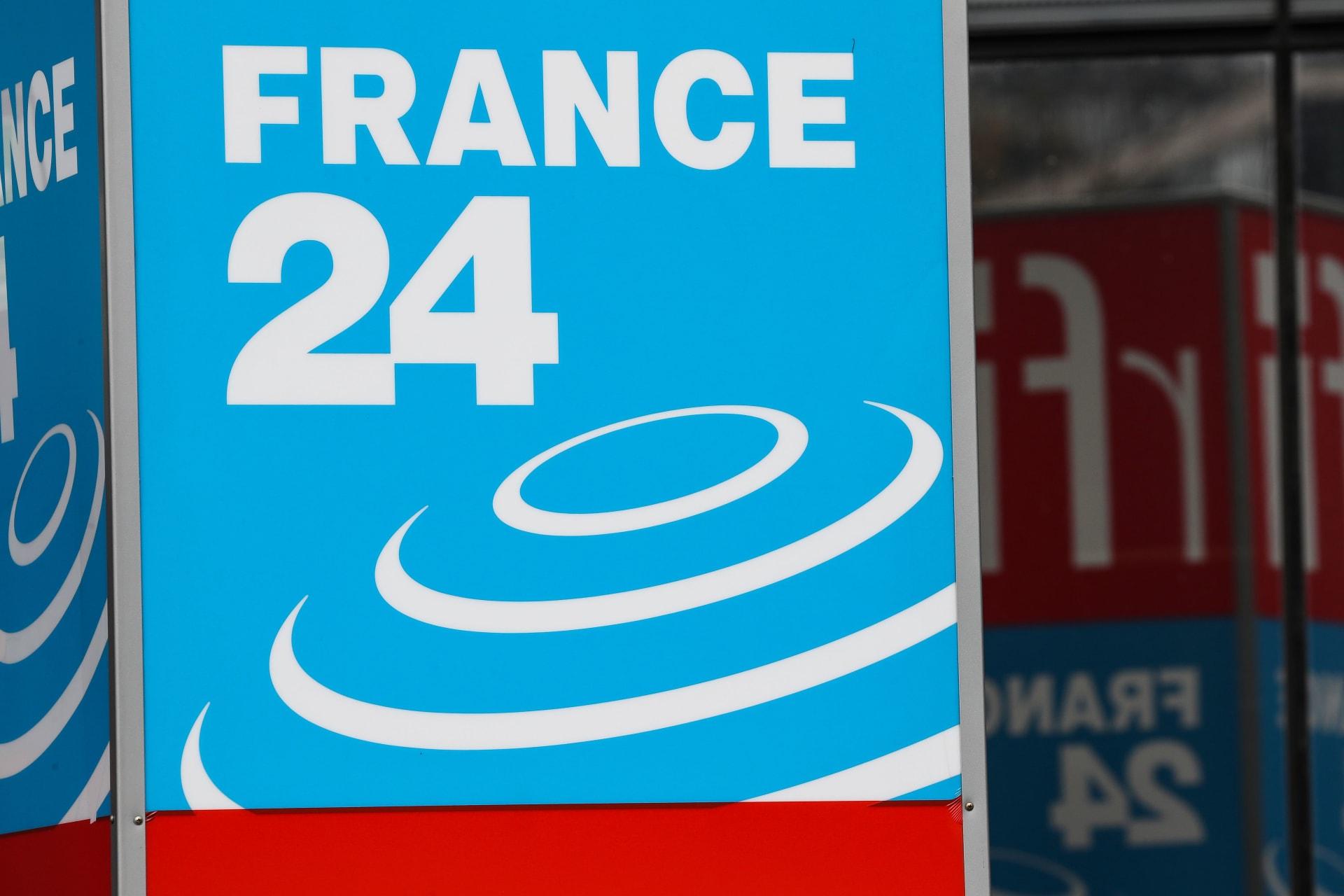 شعار قناة فرانس 24