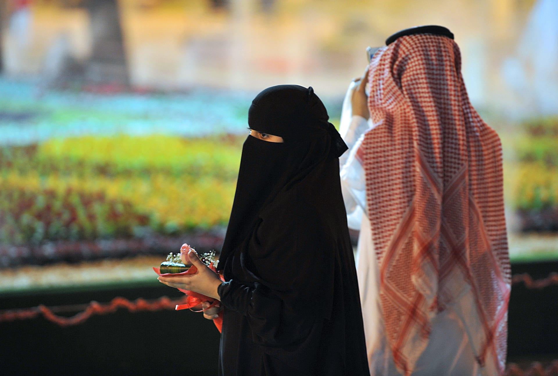 صورة أرشيفية عامة لرجل وامرأة في السعودية