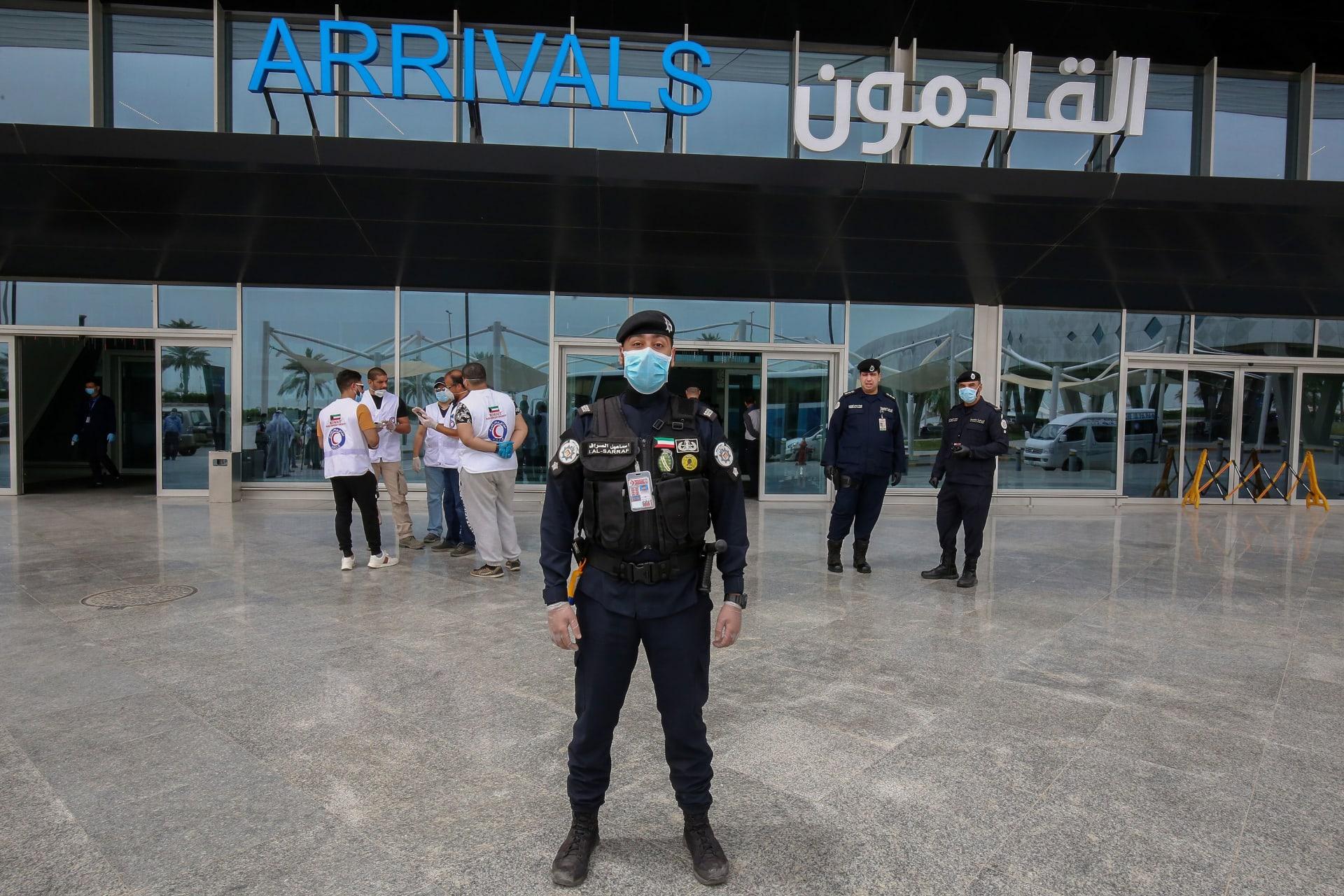 بوابة القادمين في مطار الكويت