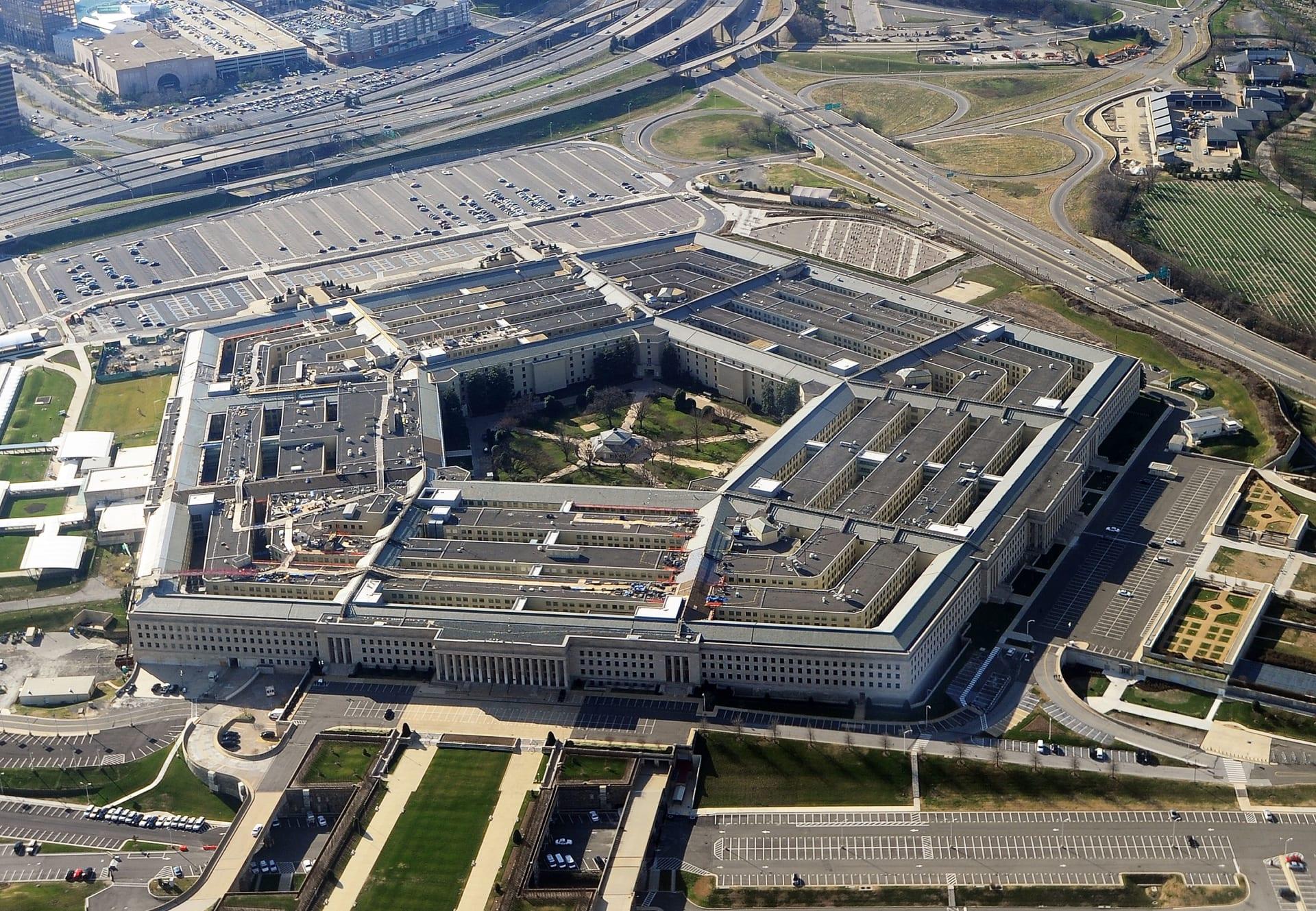 """صورة أرشيفية لمبنى وزارة الدفاع الأمريكية """"البنتاغون"""""""