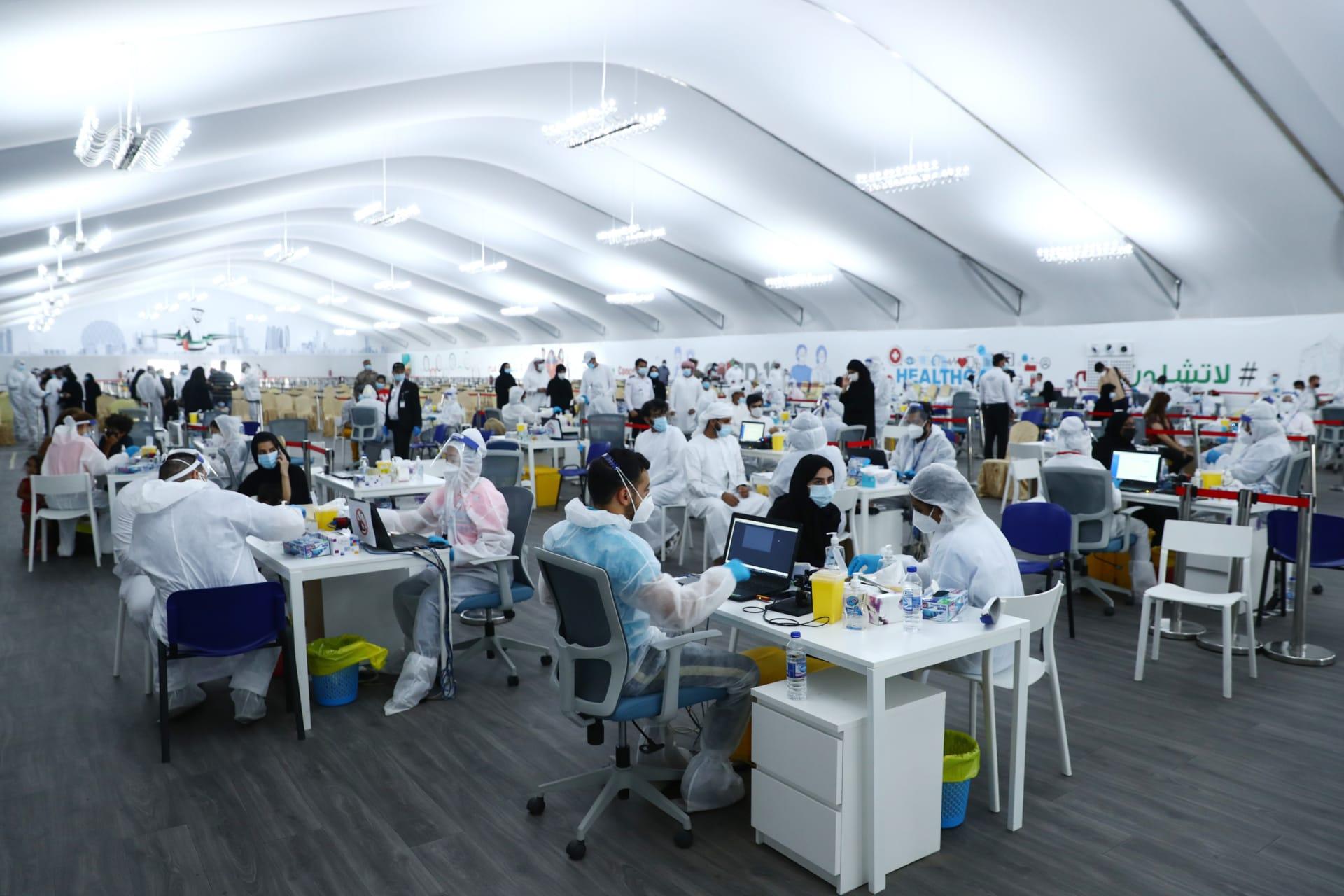 هذه هي أهمية الصحة الرقمية في الشرق الأوسط بظل جائحة فيروس كورونا