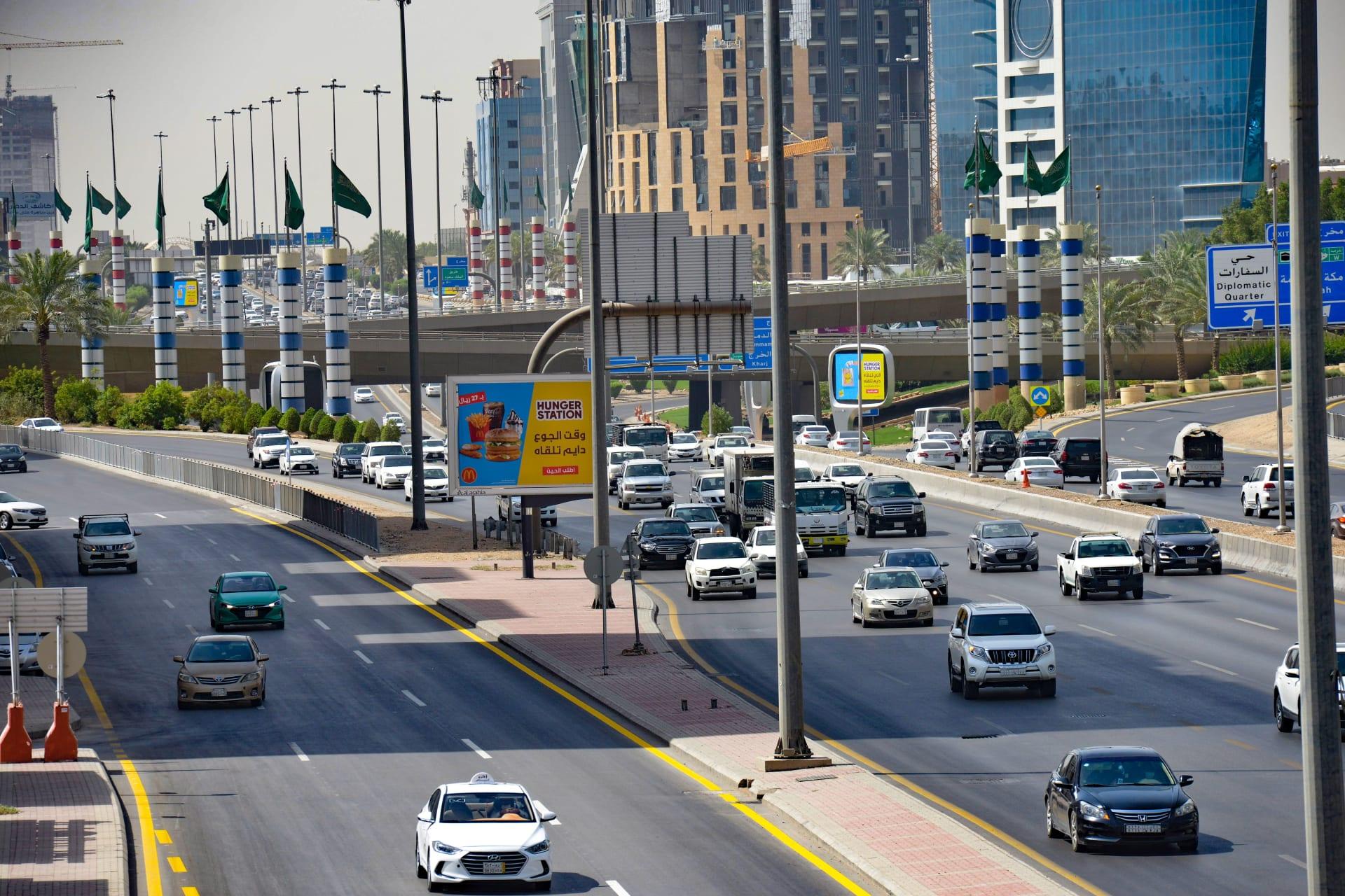 السعودية تكشف عن تفاصيل أهداف الاستراتيجية الوطنية للنقل والخدمات اللوجستية