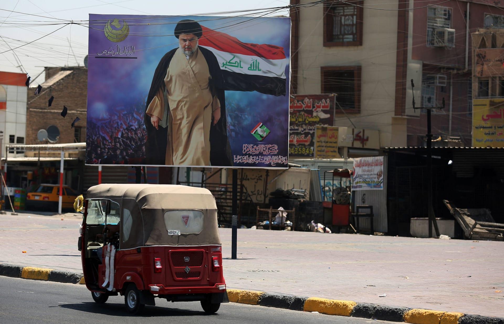 العراق.. انفجار يهز مدينة الصدر قبل يوم من العيد وبرهم صالح يتوعد باقتلاع الإرهاب