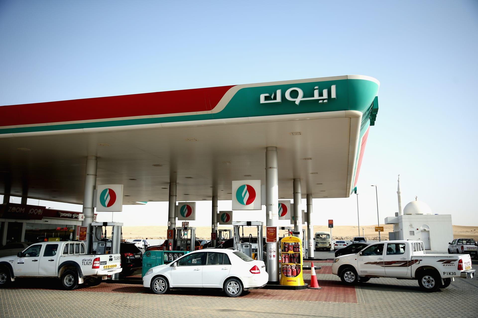 تم التقاط صورة لمحطة وقود إينوك في 6 سبتمبر 2015 في دبي ، الإمارات العربية المتحدة.
