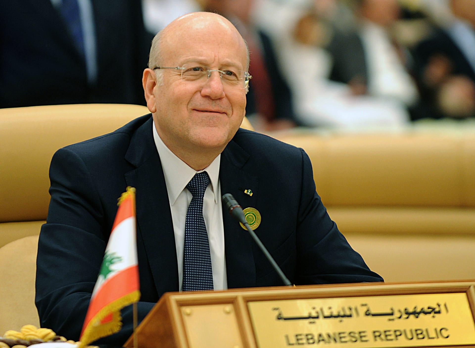 رئيس الوزراء اللبناني المُكلف نجيب ميقاتي