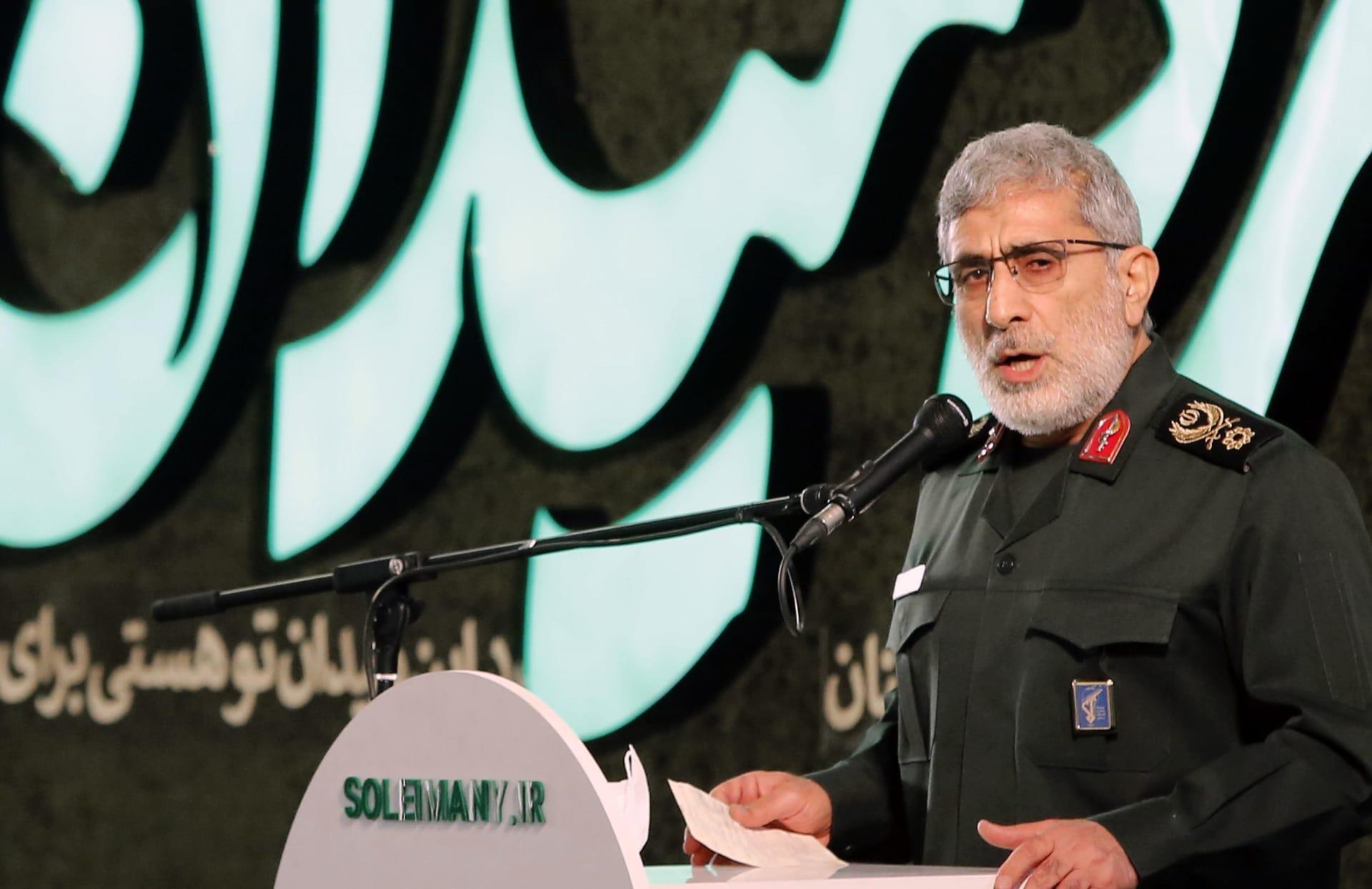 قائد فيلق القدس الإيراني إسماعيل قاني