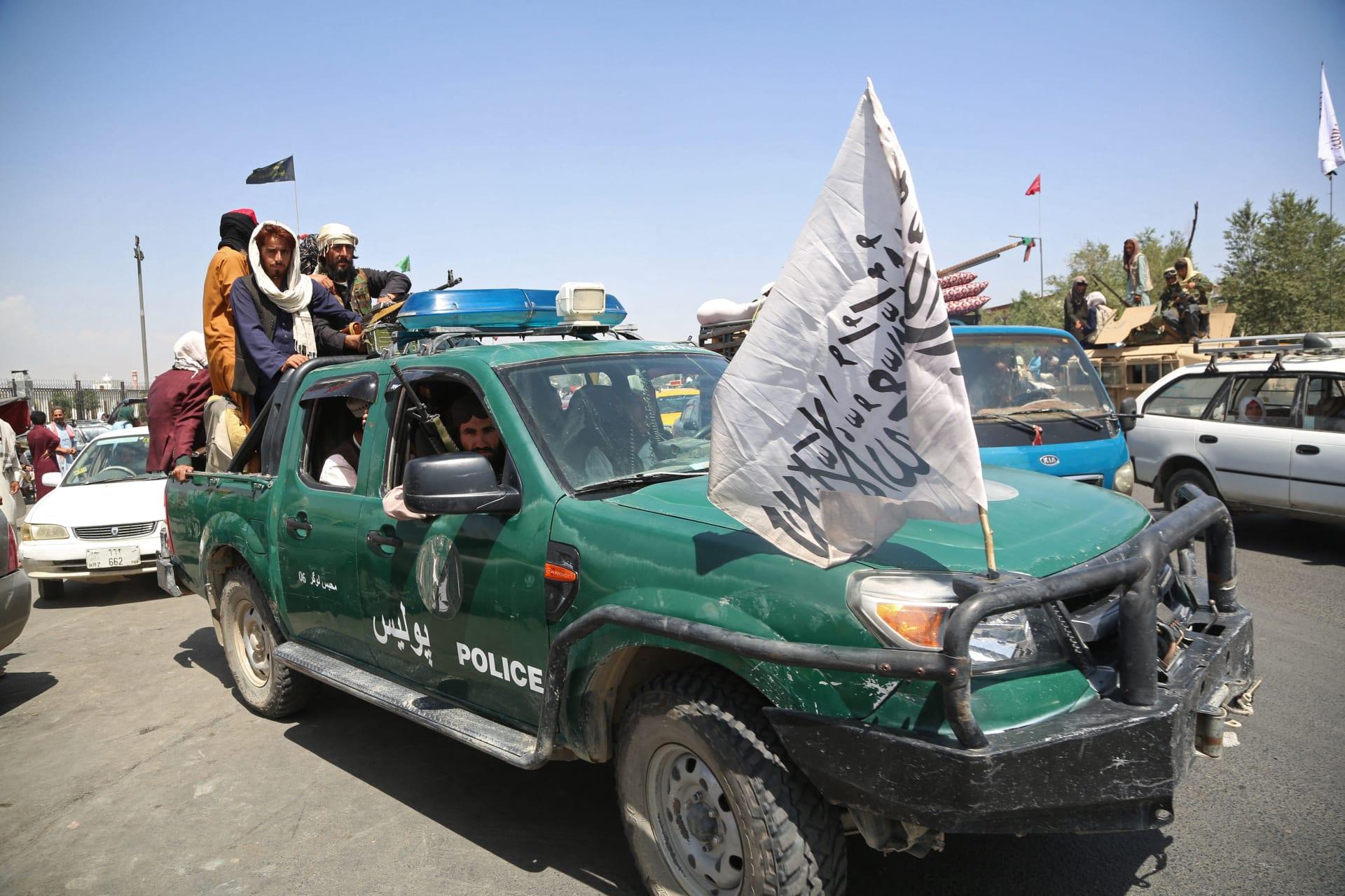 مقاتلو طالبان ينتشرون في شوارع كابول بعد السيطرة على العاصمة الأفغانية